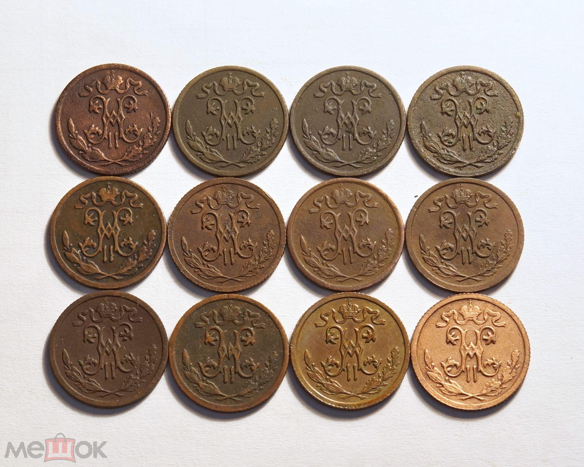 Монеты погодовка николая 2 1cent