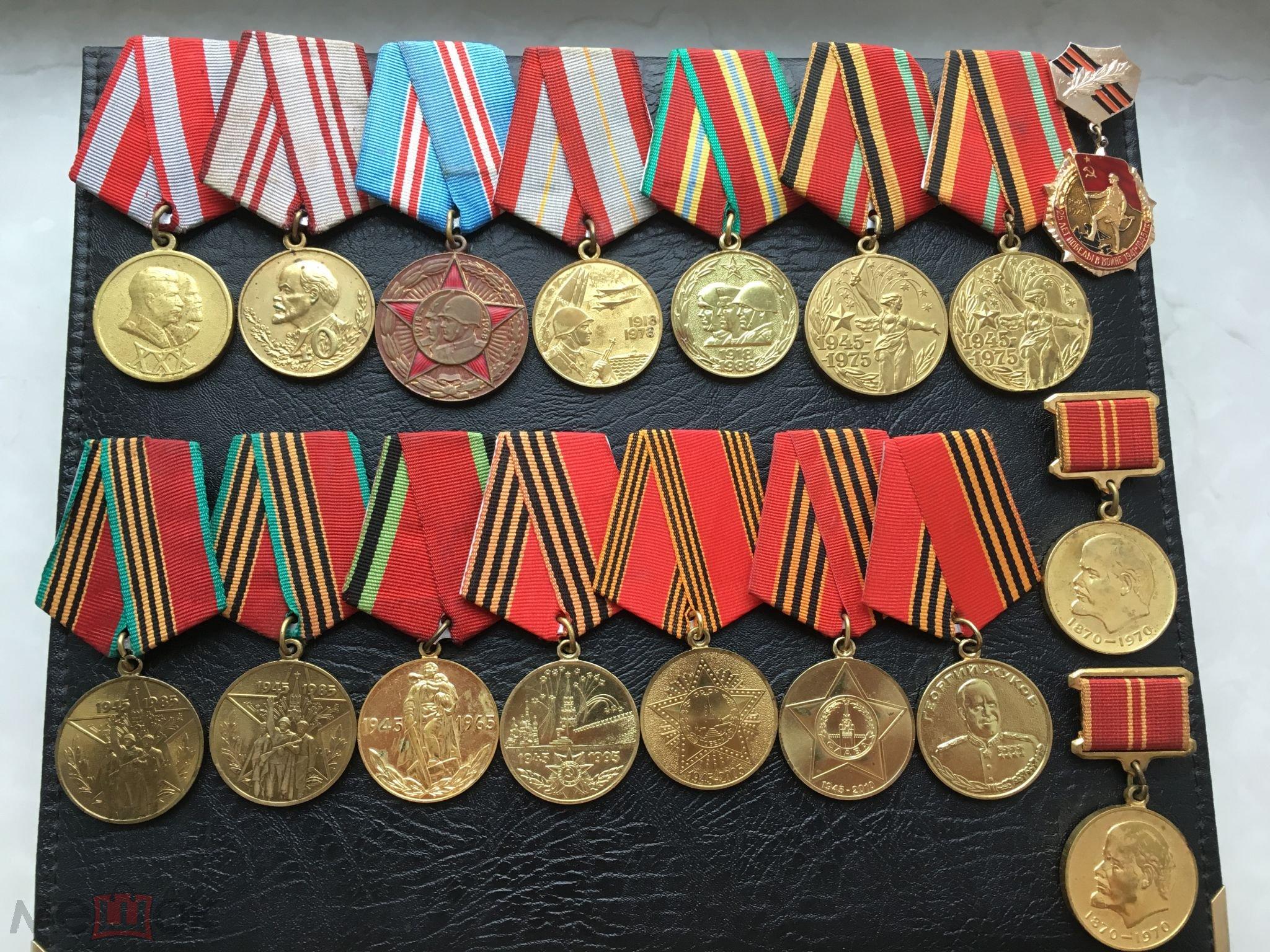 Картинки орденов и медалей великой отечественной войны