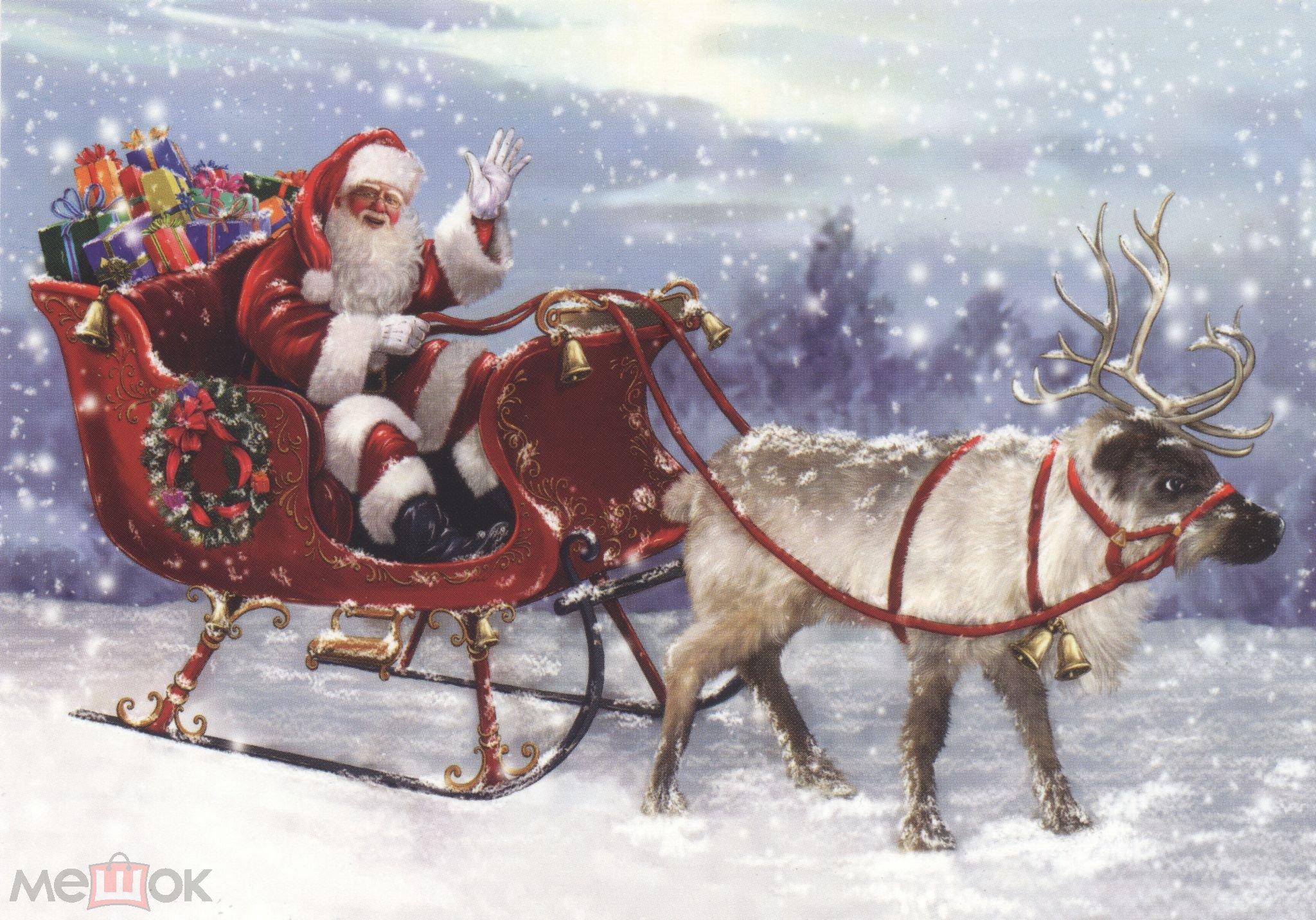 Днем, открытки с рождеством на финском языке