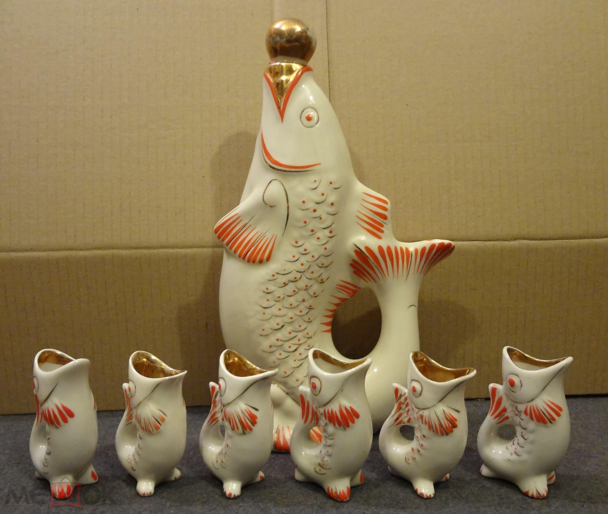 Штоф рыбки фарфоровые статуэтки советского периода