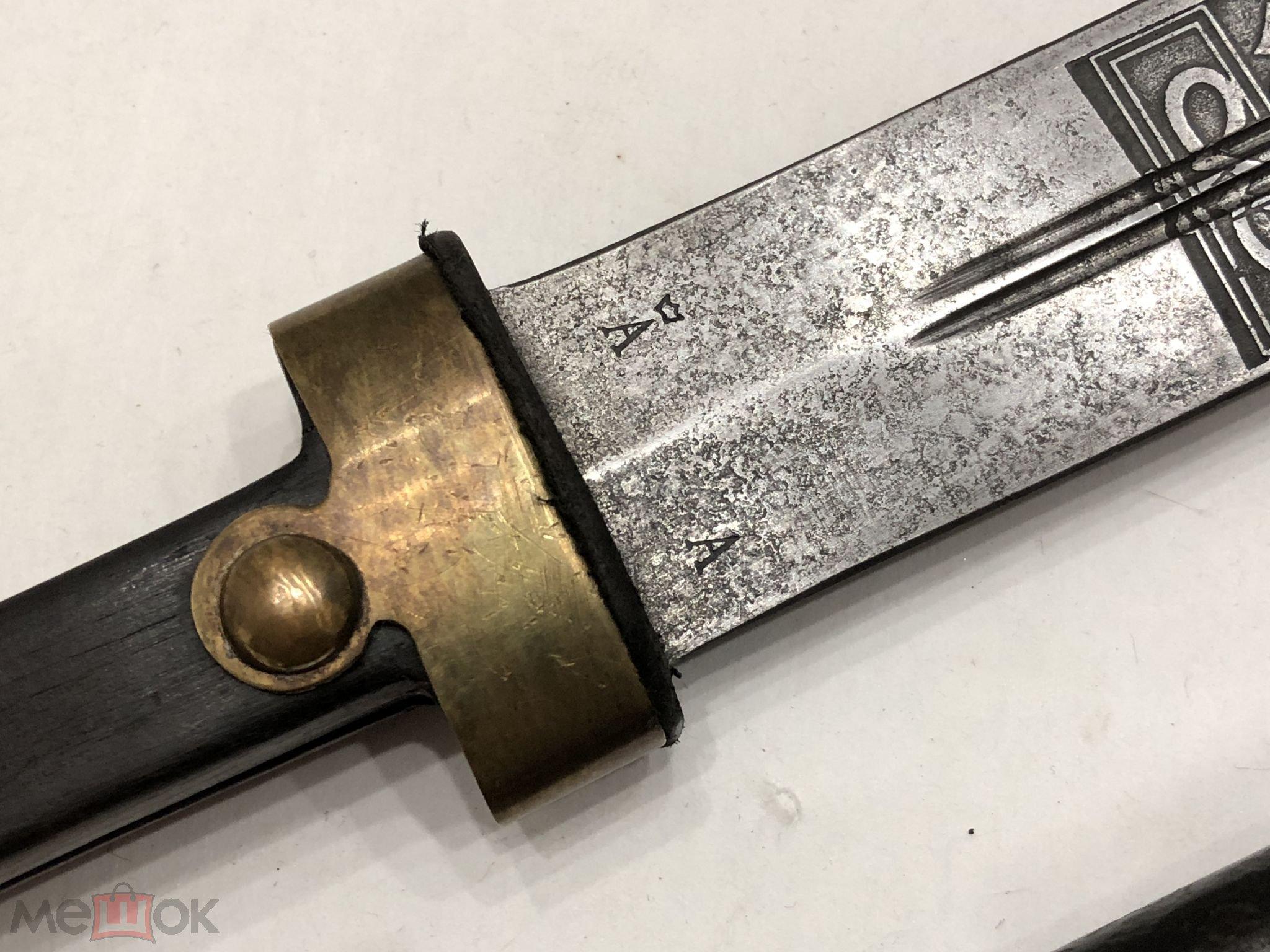 бебут 1907 цена артиллерийский