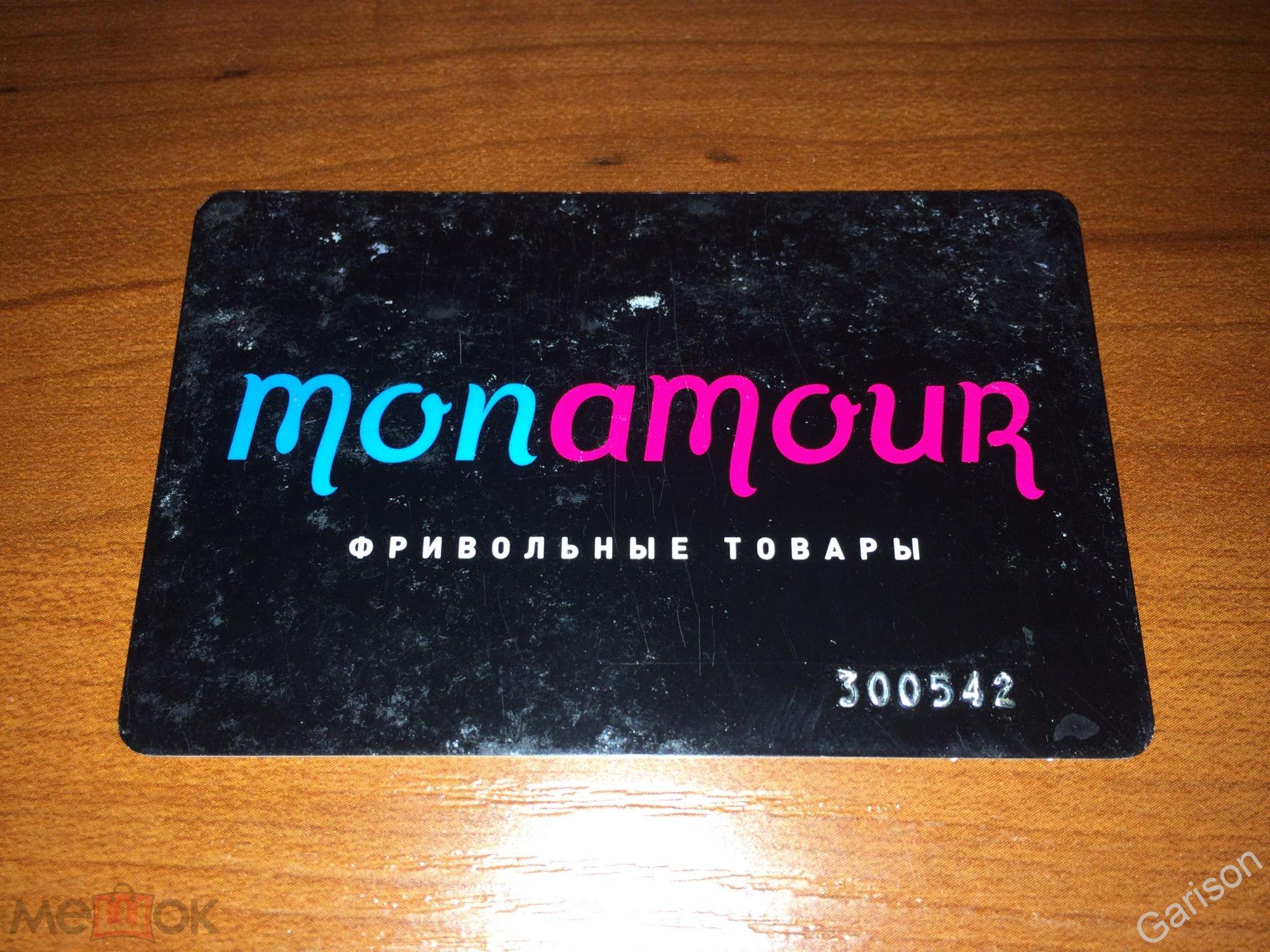 Карта Monamour материал карты пластик
