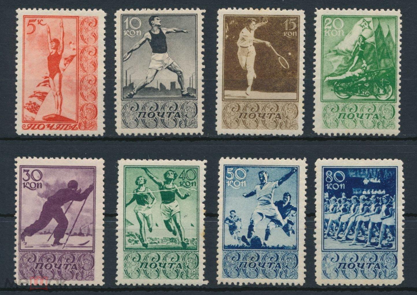 Знаки на почтовых открытках, открытка новорожденной коляска