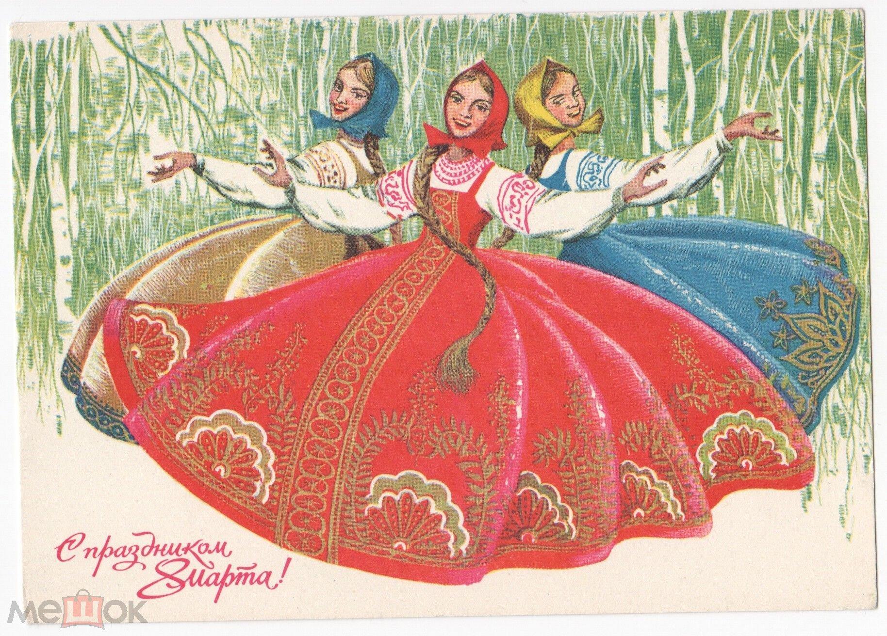 Открытка на 8 марта в советском стиле, днем валентина картинках