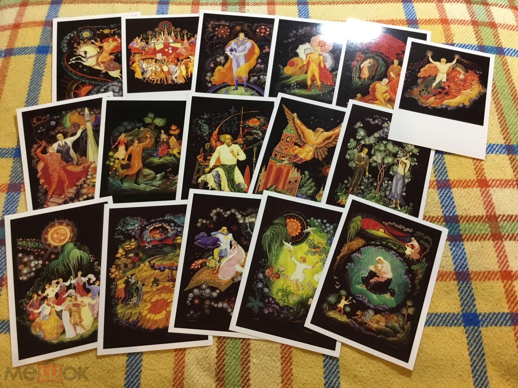 Снежный, советская открытка наборы