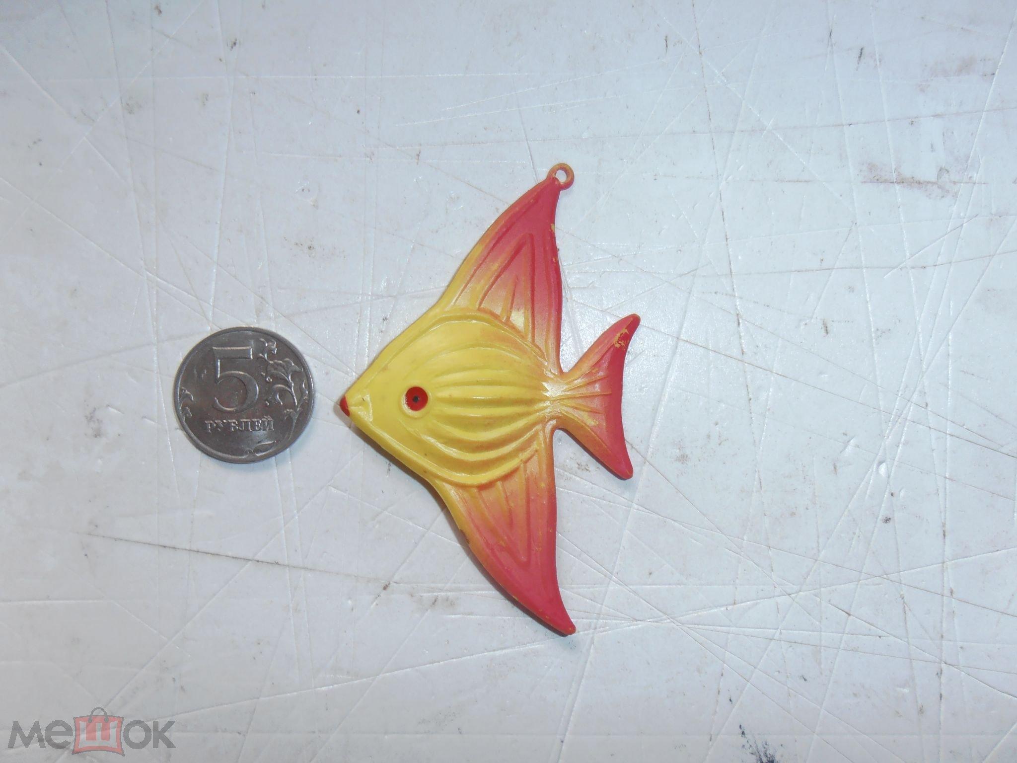 елочная игрушка рыбка СССР