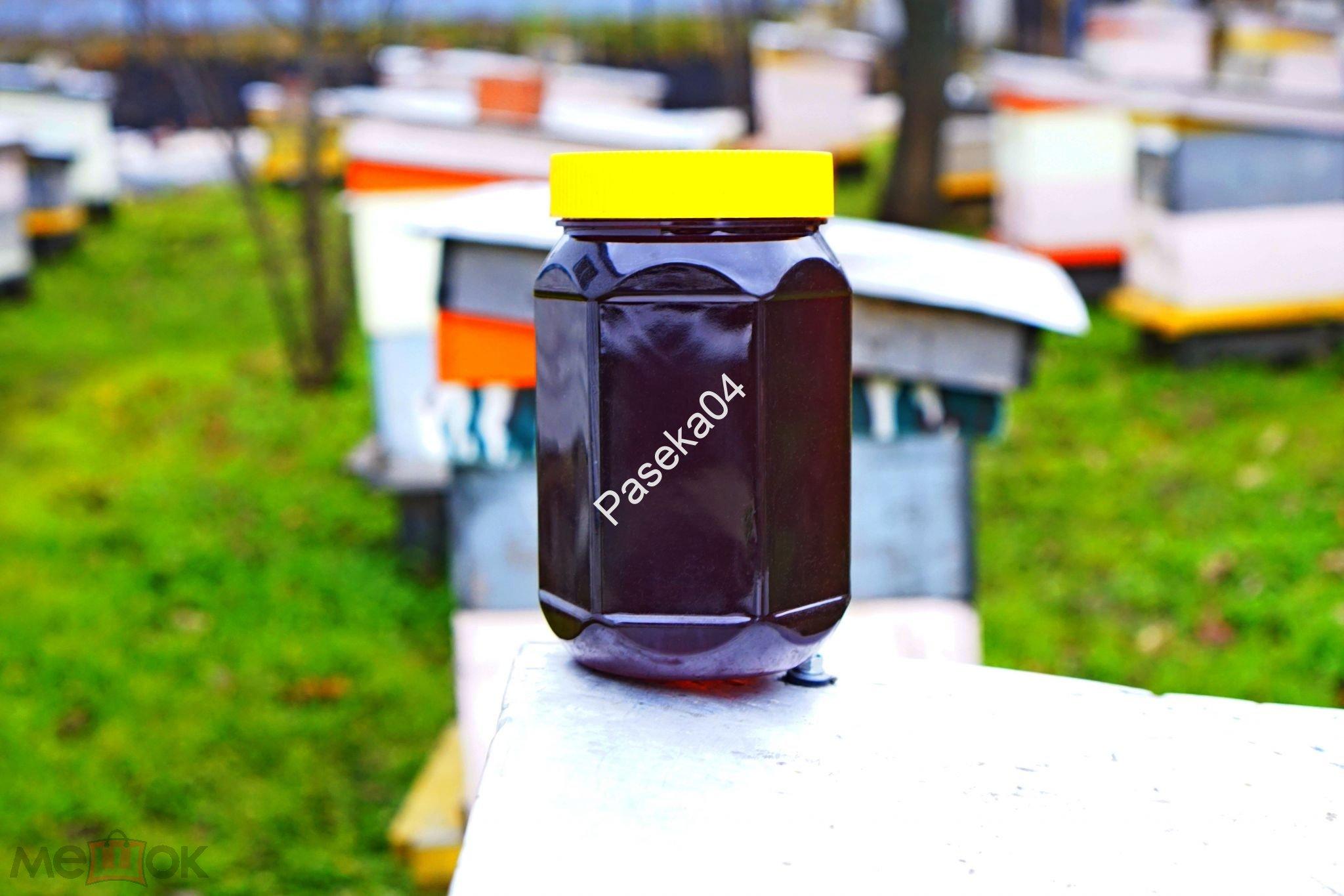 Мёд с лугового разнотравья / 1,5л.- 2,2 кг. мёда /С личной пасеки в Горном Алтае! +Скидки и Подарки!