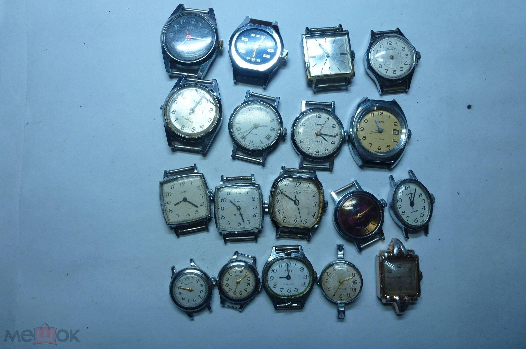 Часы женские наручные механические луч заря чайка купить