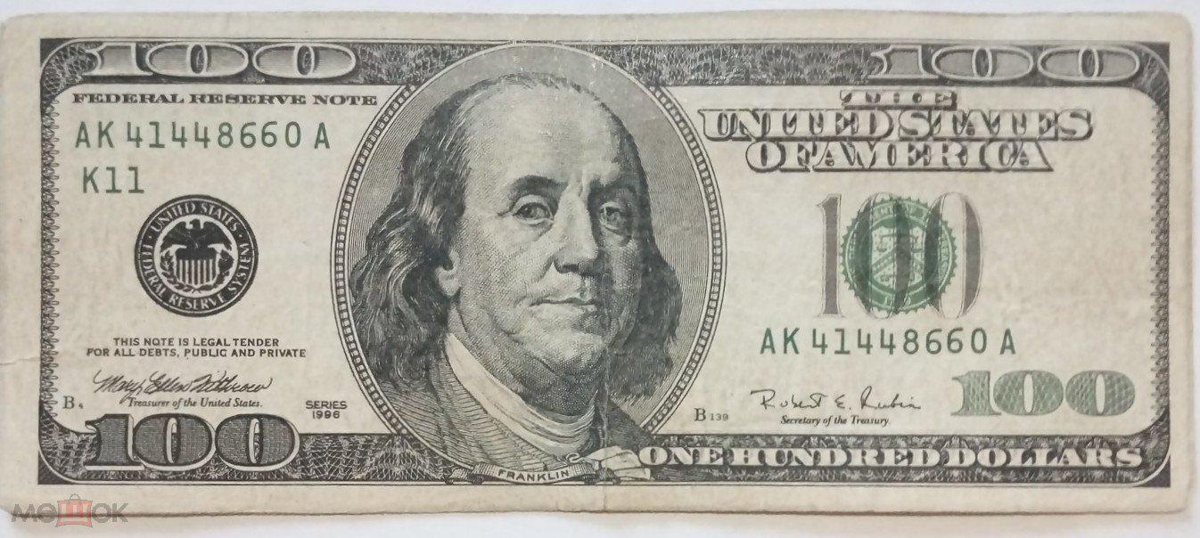 Смешных, картинки долларов прикольные