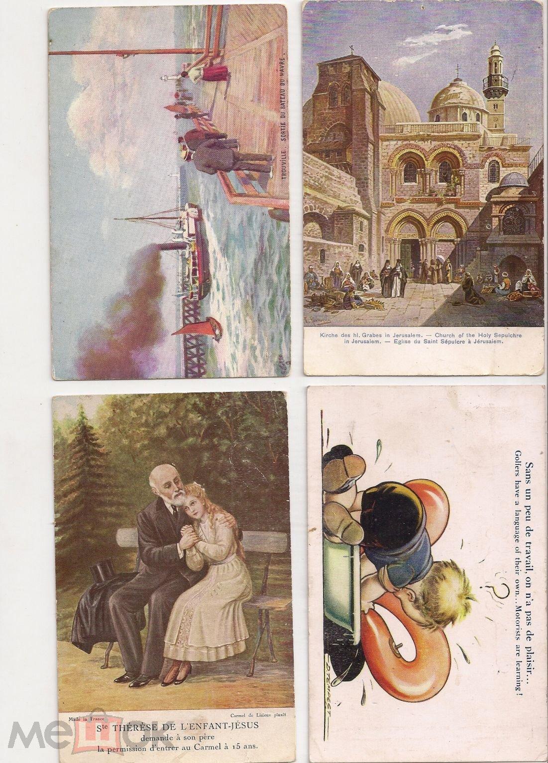 Стоимость открытки 1900 года, кошками