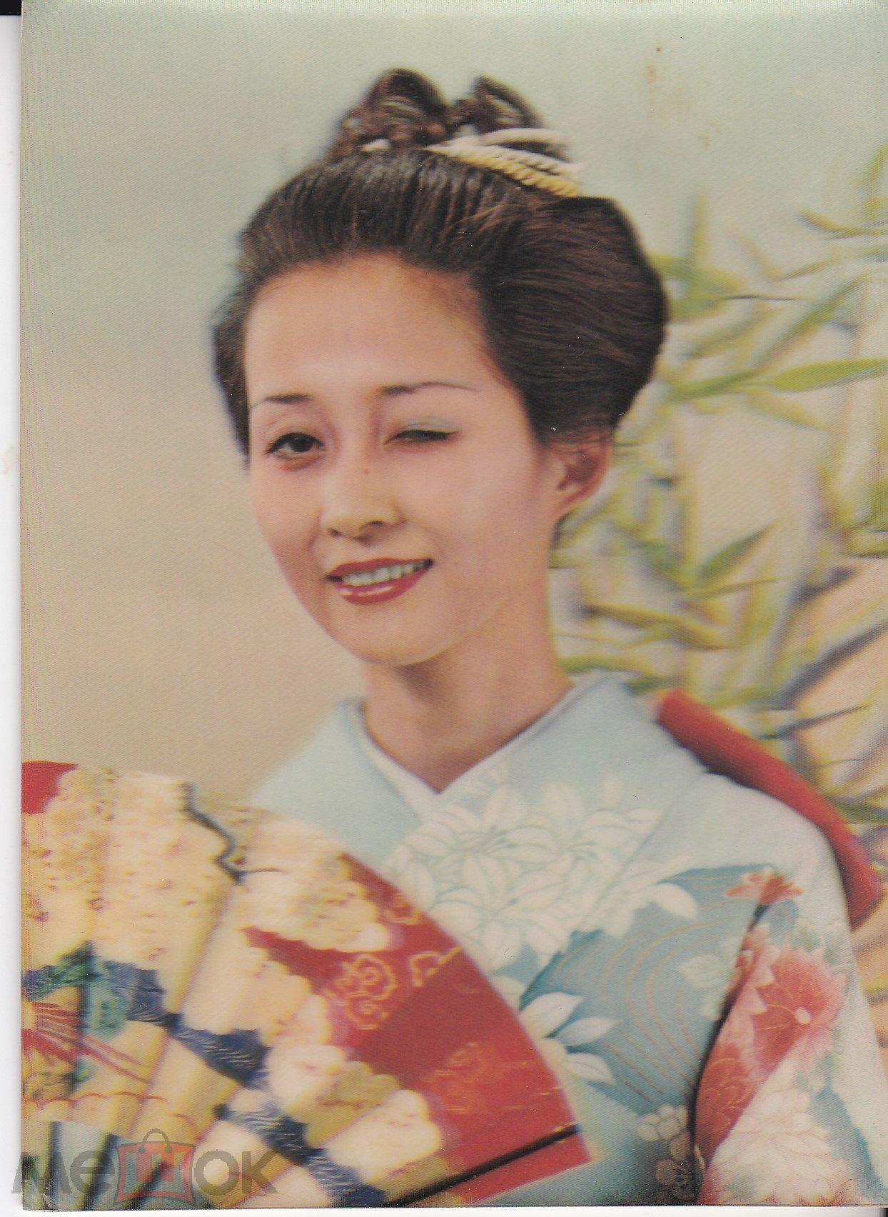 Стерео открытки японки, надписью тебя