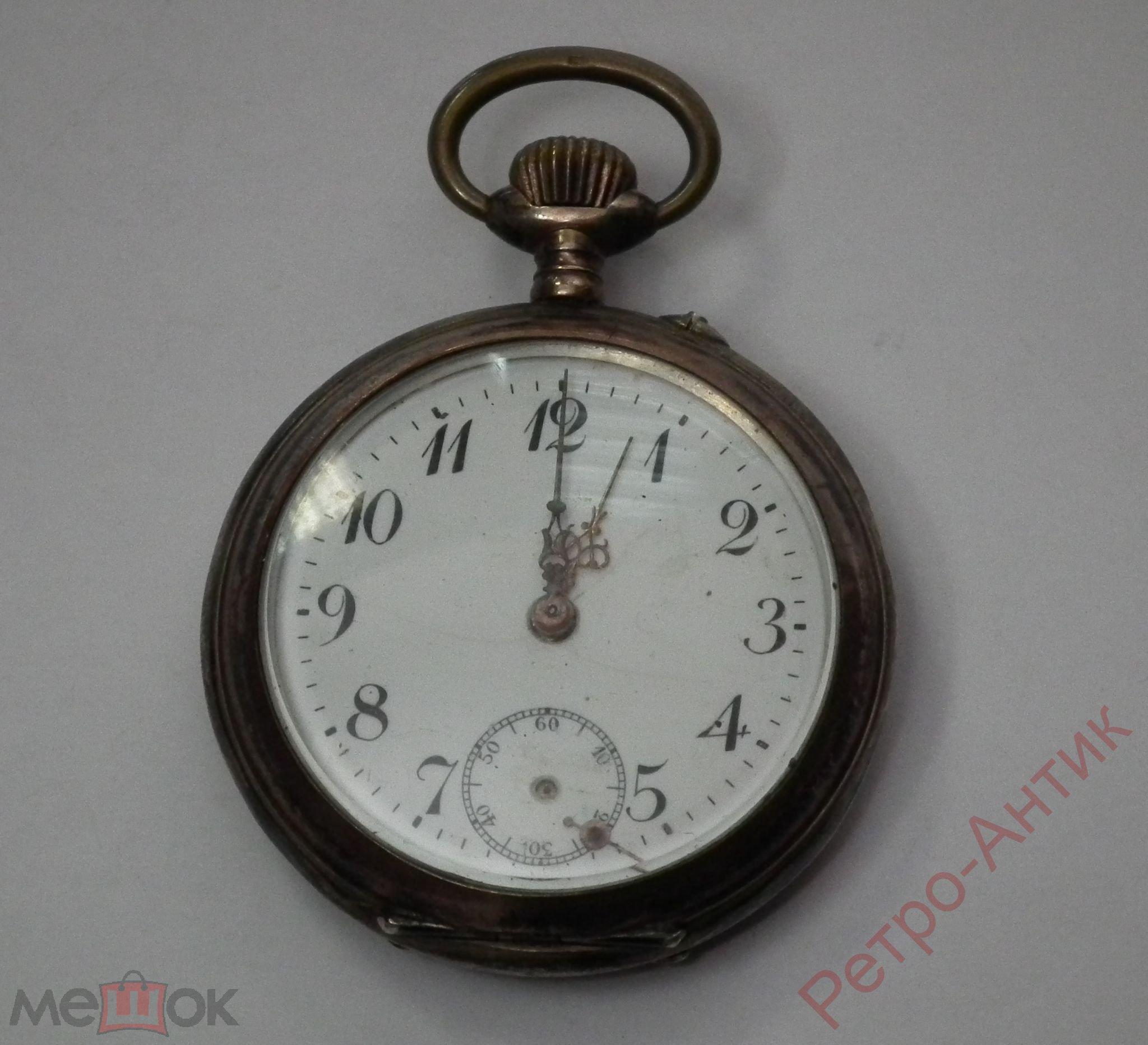 bf99a807 Серебряные карманные часы в ремонт, серебро 800 пробы, с 1 рубля более не  продается. Возможно, Вас заинтересуют эти лоты ↓