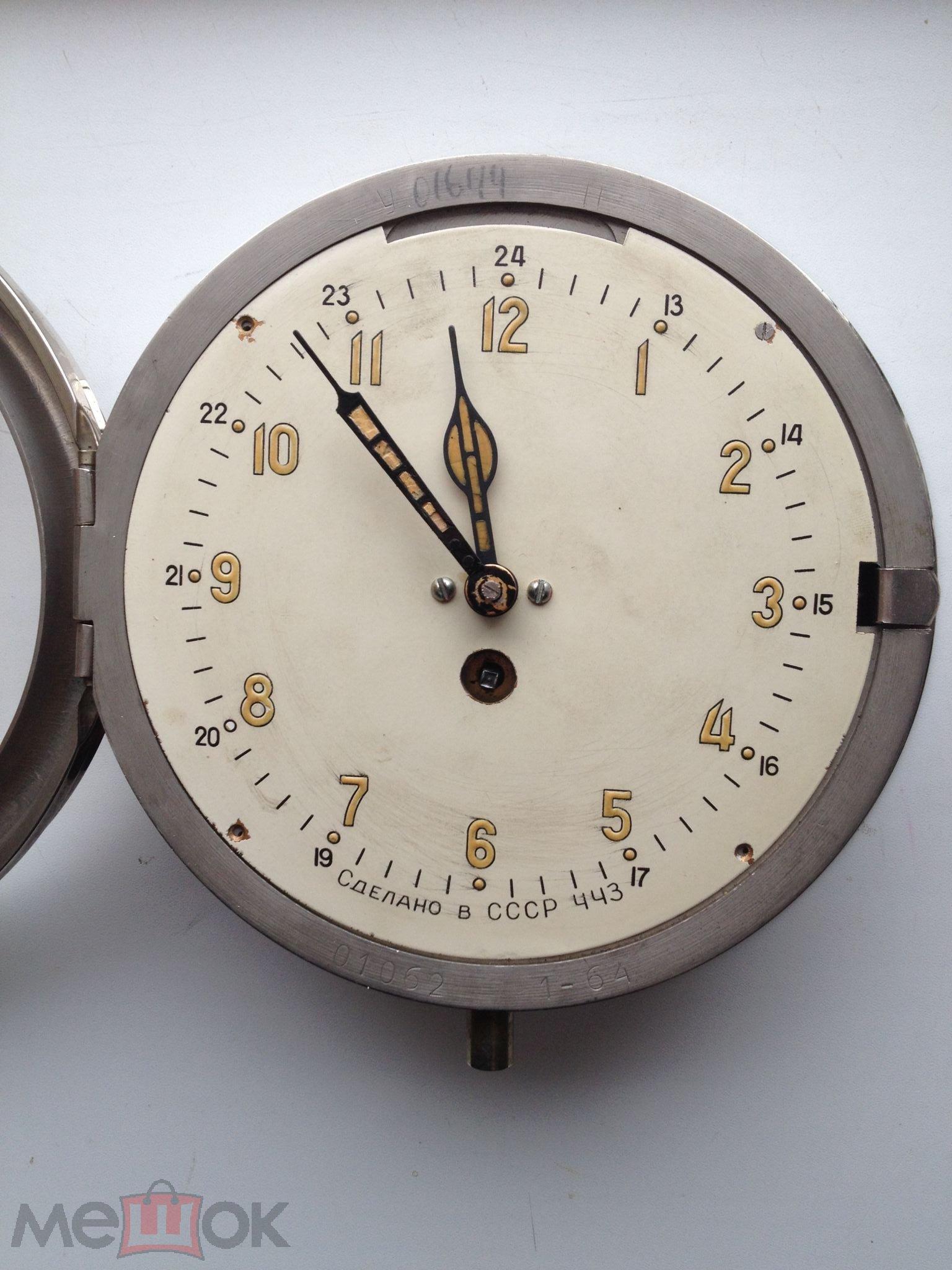 Механические часы с часовым циферблатом.