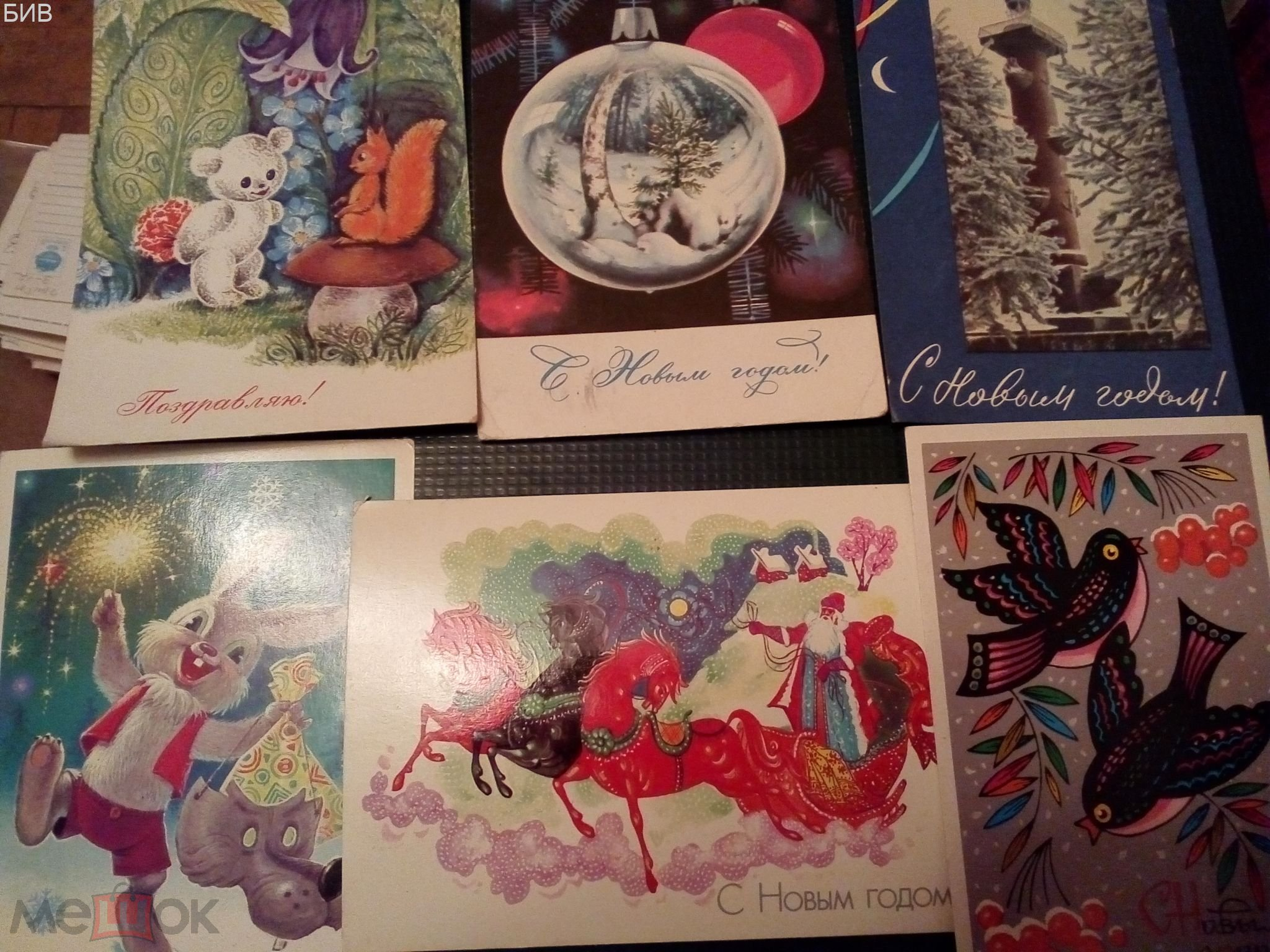Коллекционные открытки цены