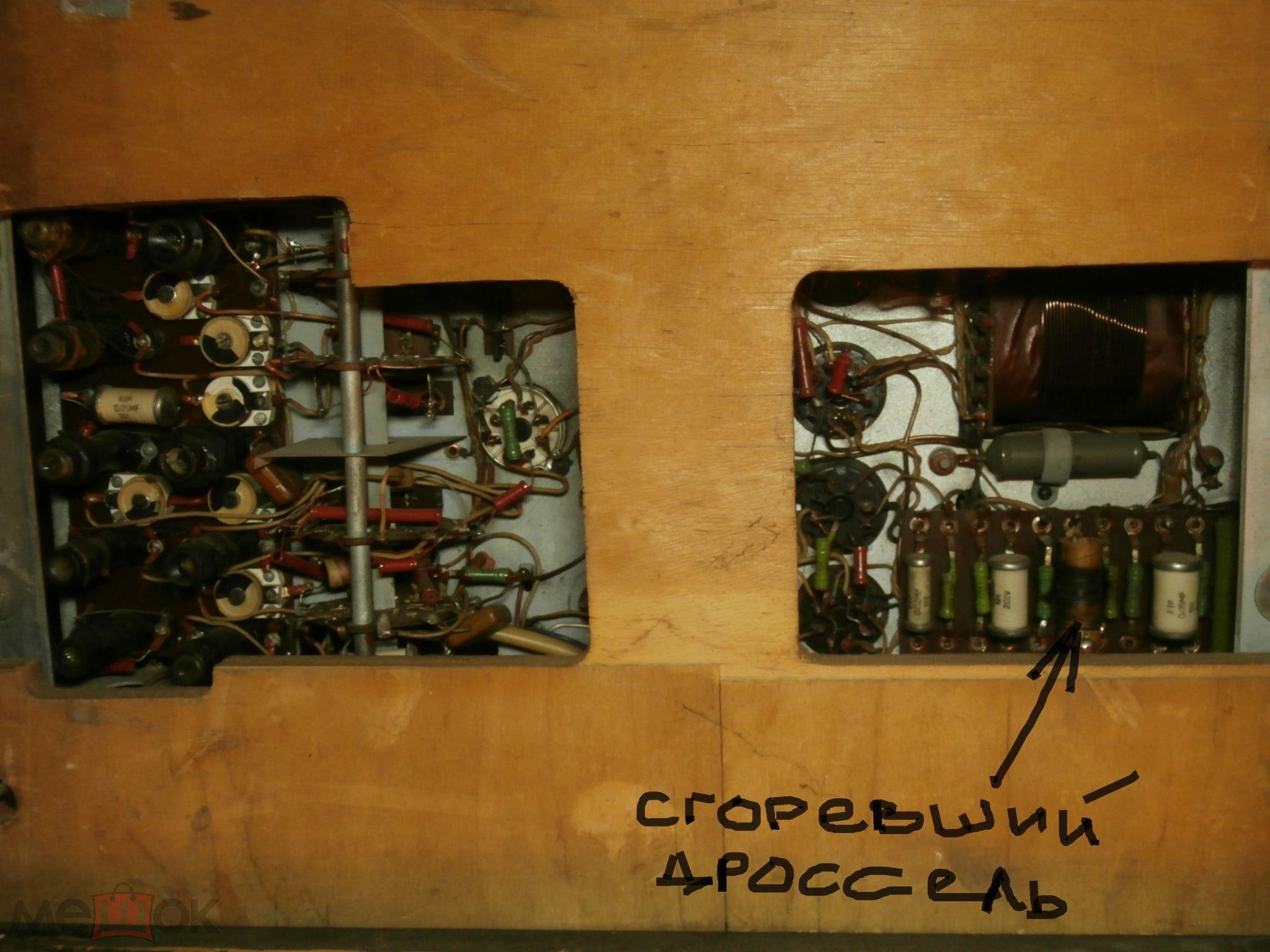 Радиола МИНСК Р-7