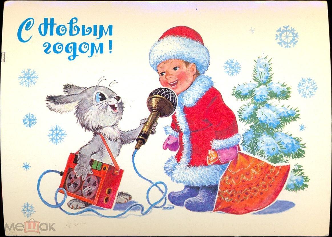 Уютные картинки, самые старые открытки новогодние