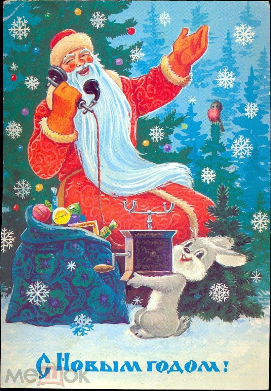 Новогодние открытки с но