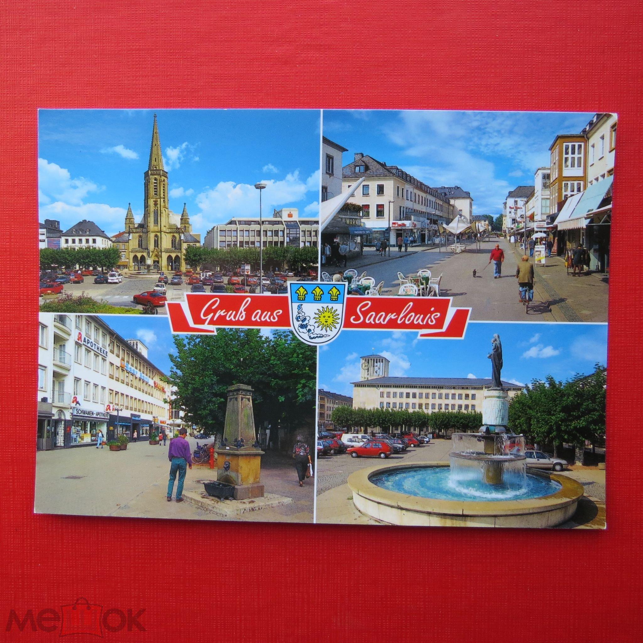 Улицы, открытка в германии