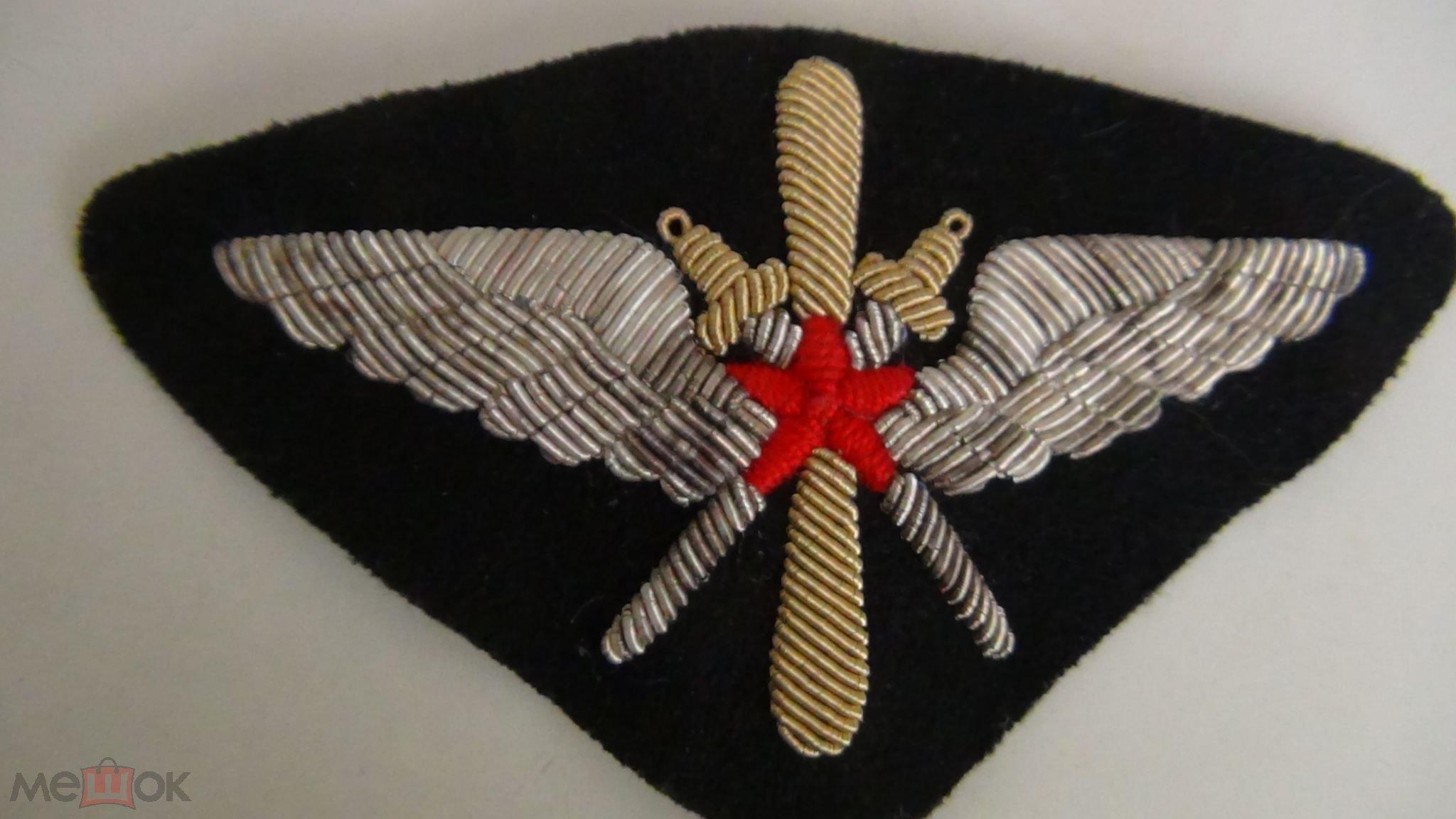 шеврон нашивка ВВС авиация летчик штурман техник солдат сержант ...   1152x2048