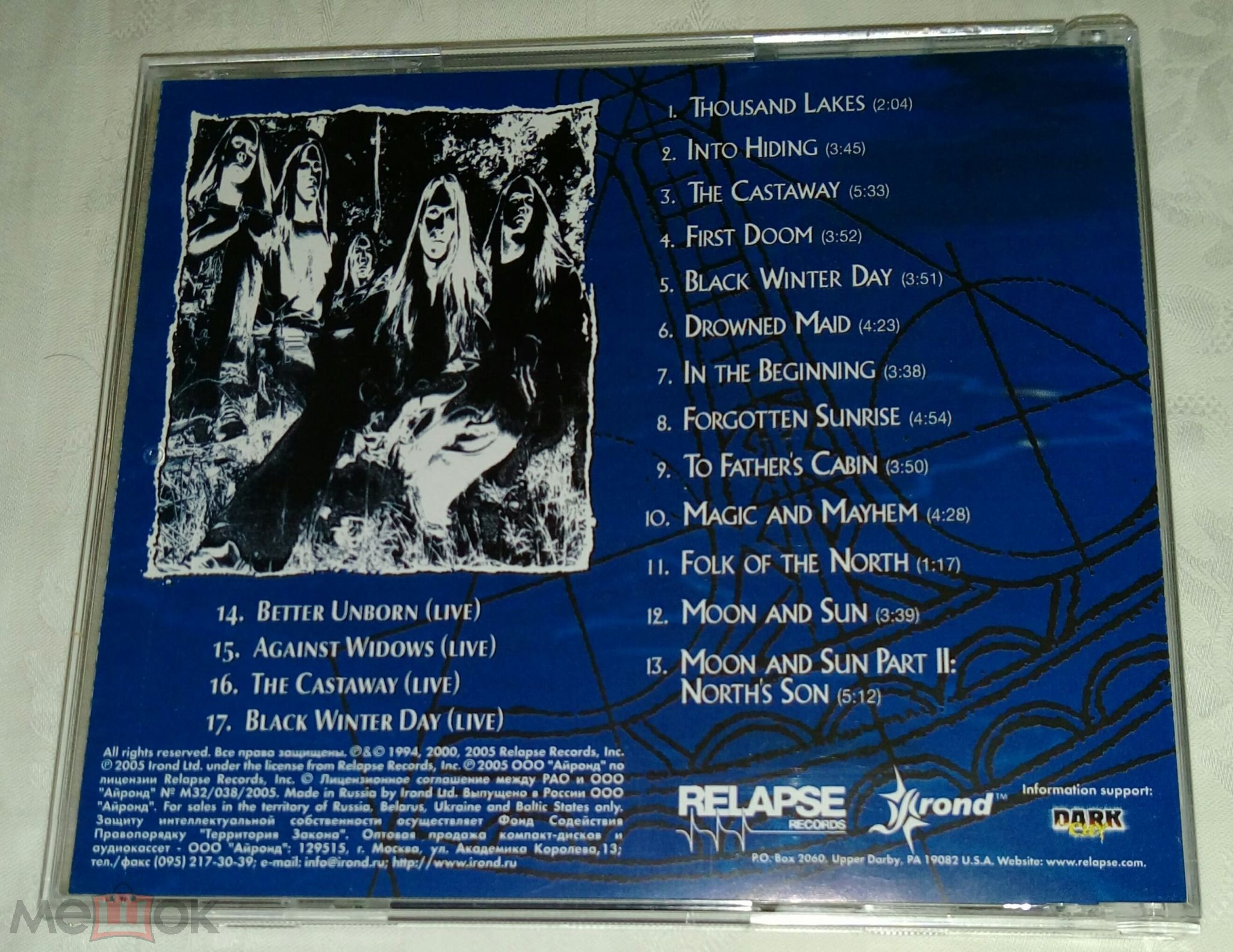 Amorphis – Tales From The Thousand Lakes / Black Winter Day.   CD, (lic.)