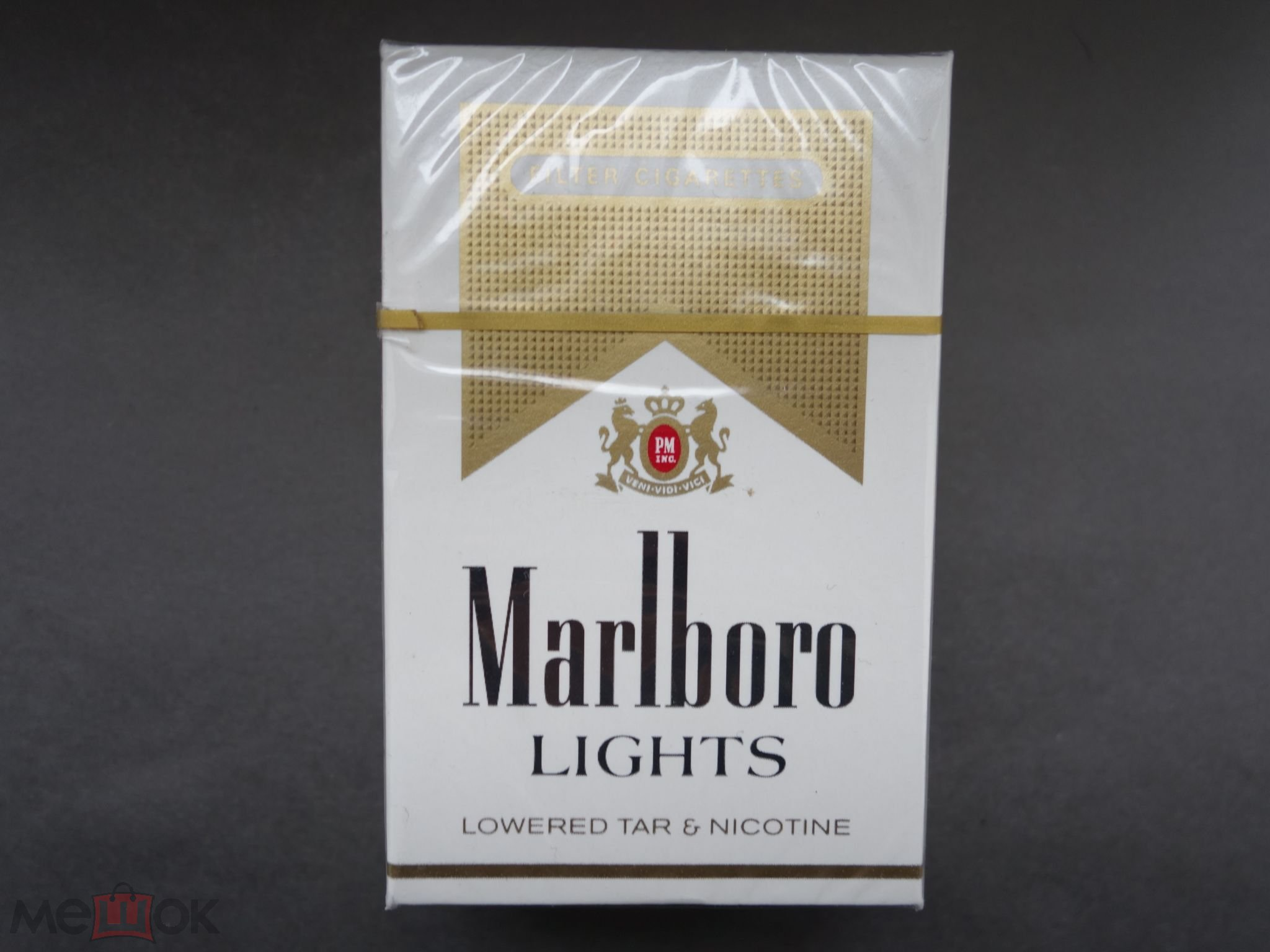 How to make a cigarettes pack