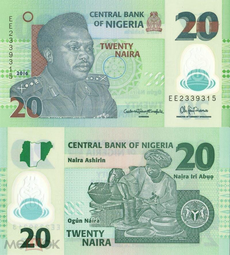 Нигерия 20 найра 2016 P34i полимер unc