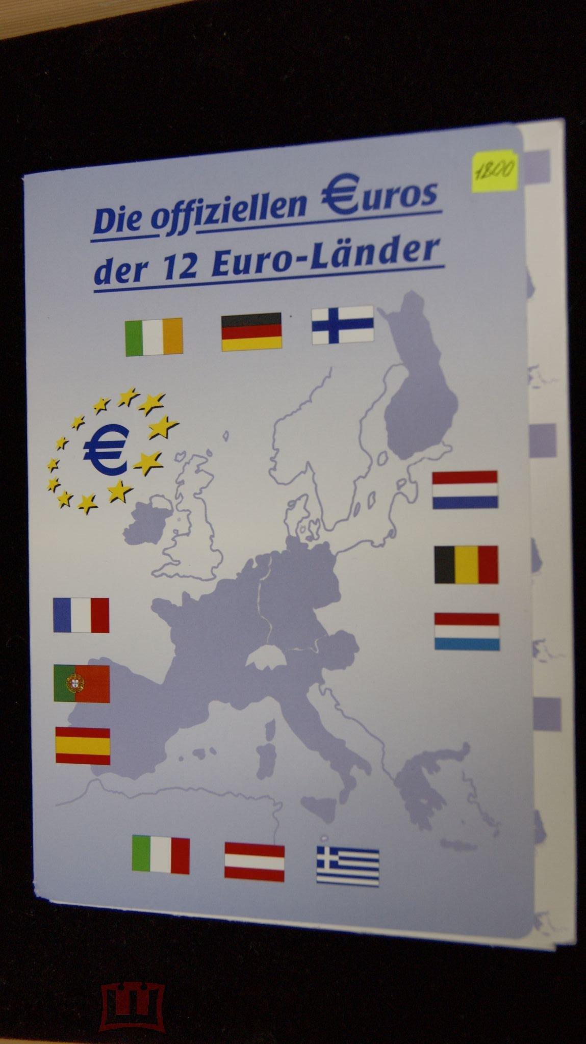 Набор первых ЕВРО! 1999 - 2002!