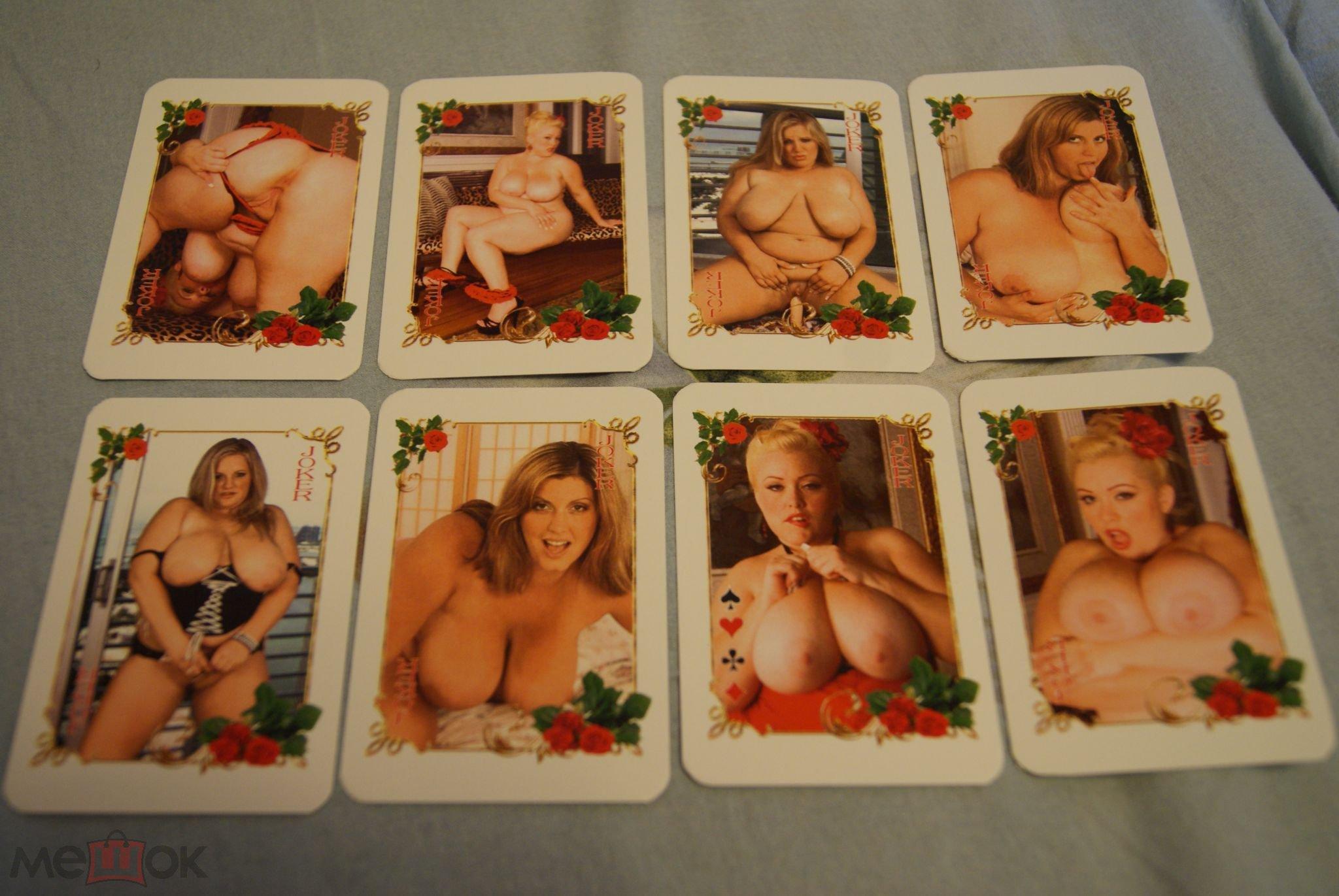 Эротика фото карточки, за деньги даст любому