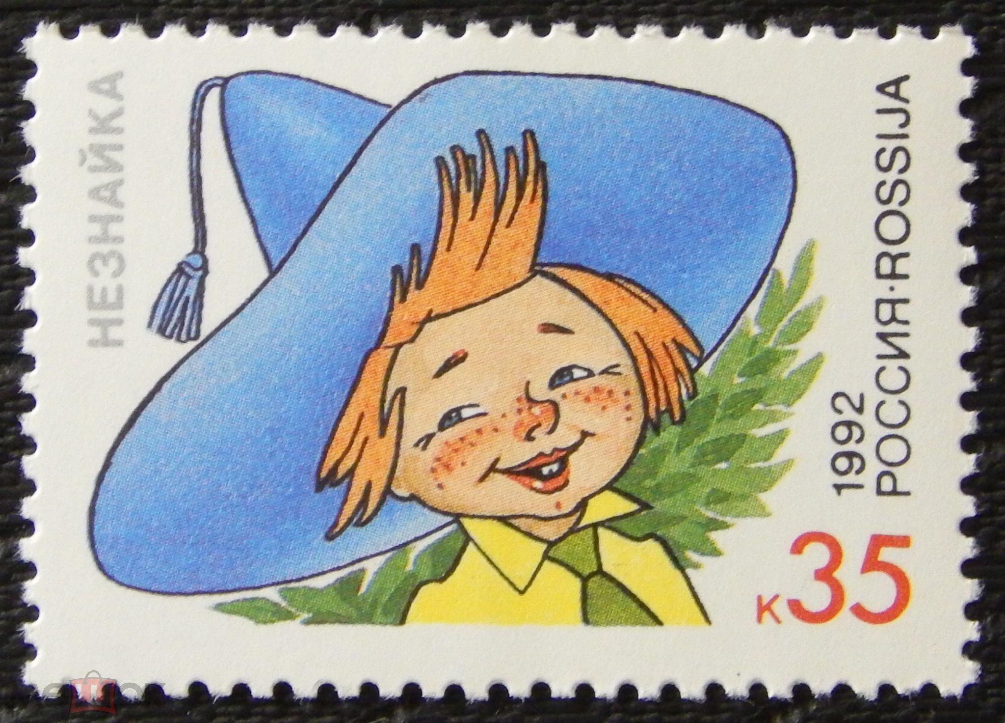 Почтовые картинки для детей, поздравление почта россии