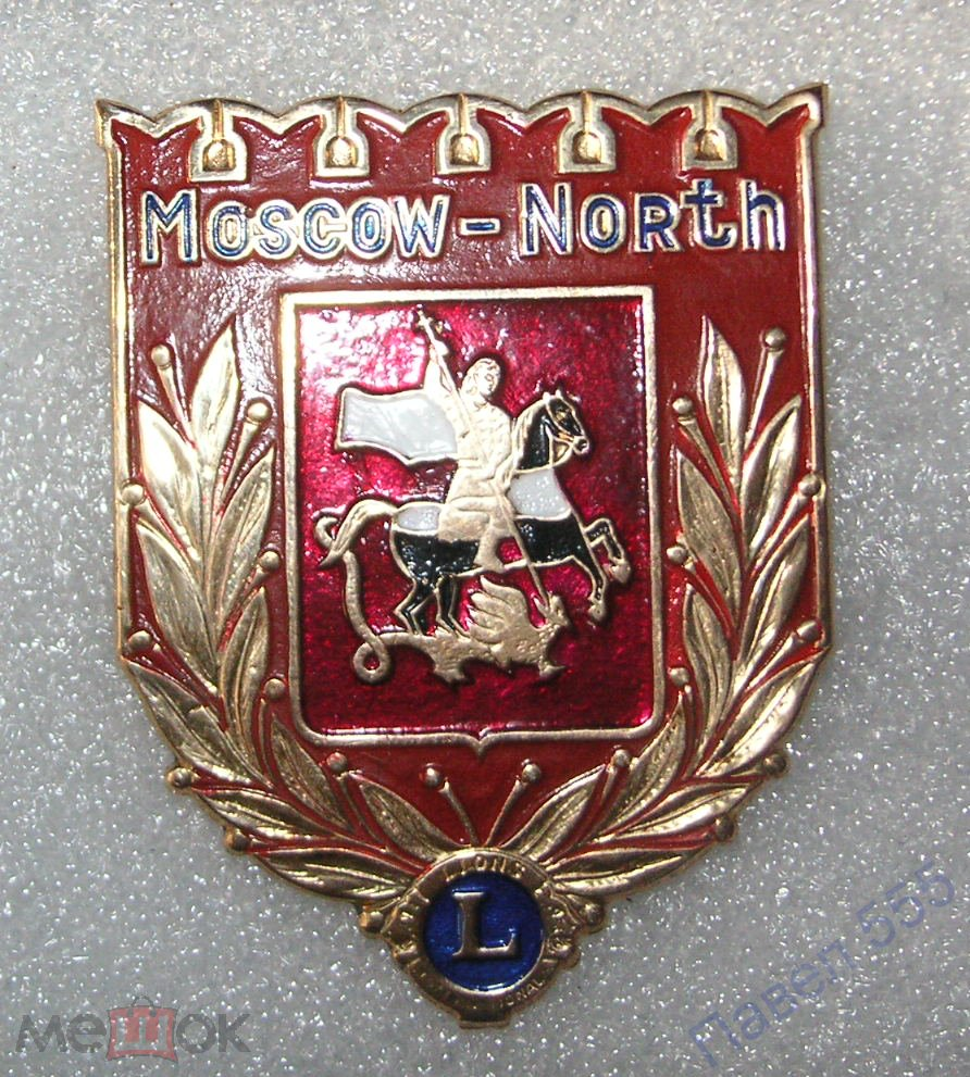 Международный клуб лион