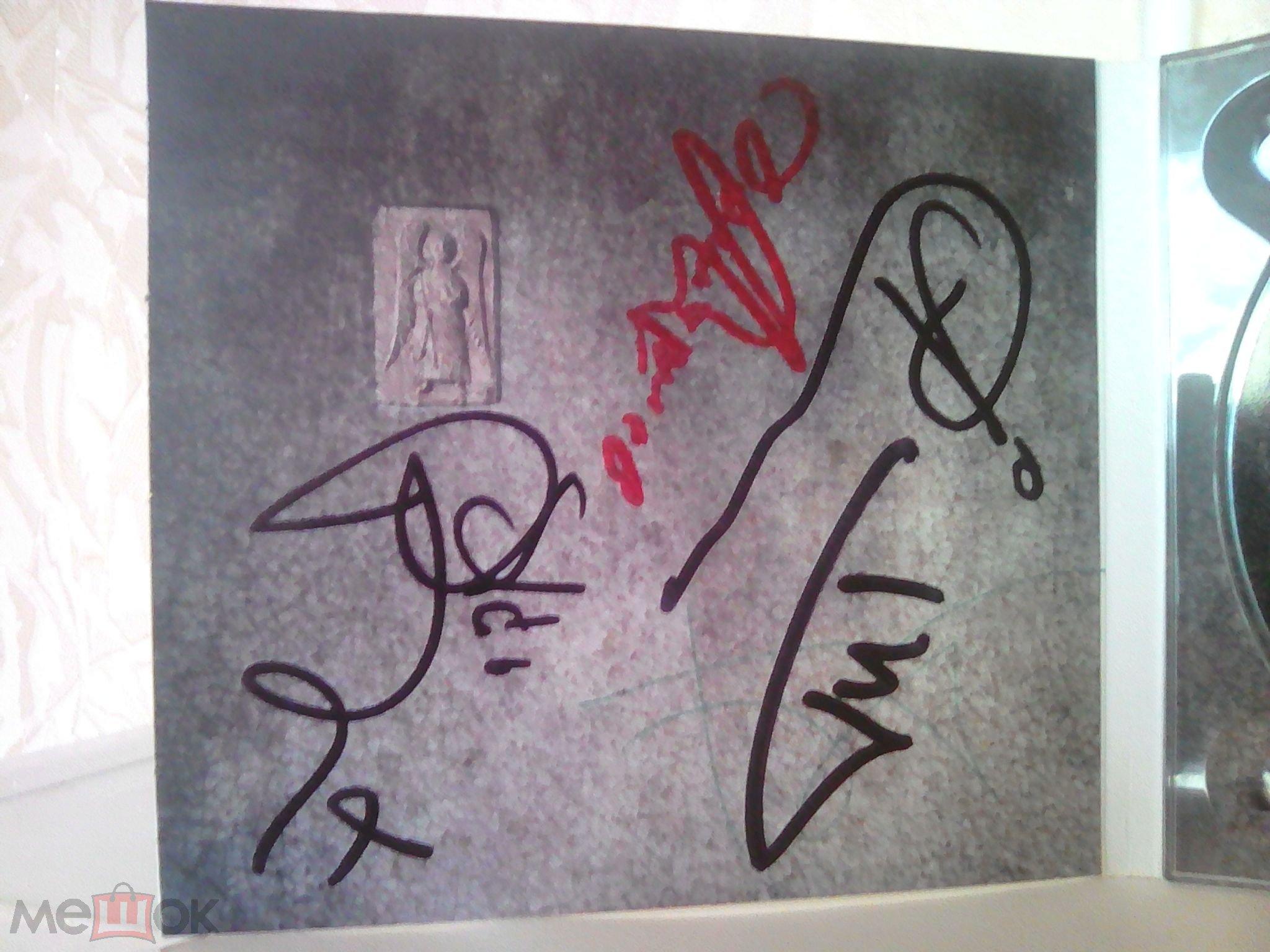 256787e1e688 СД Автограф всей группы Аквариум на альбоме
