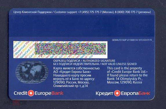 московский кредит европа банк