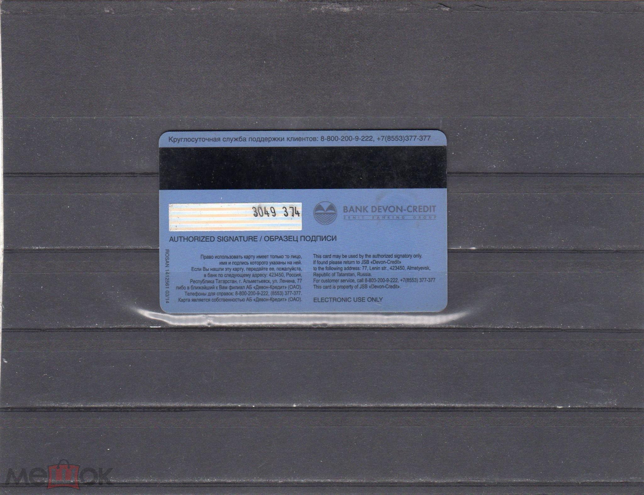 Взять кредит наличными без справок и поручителей в москве с плохой кредитной