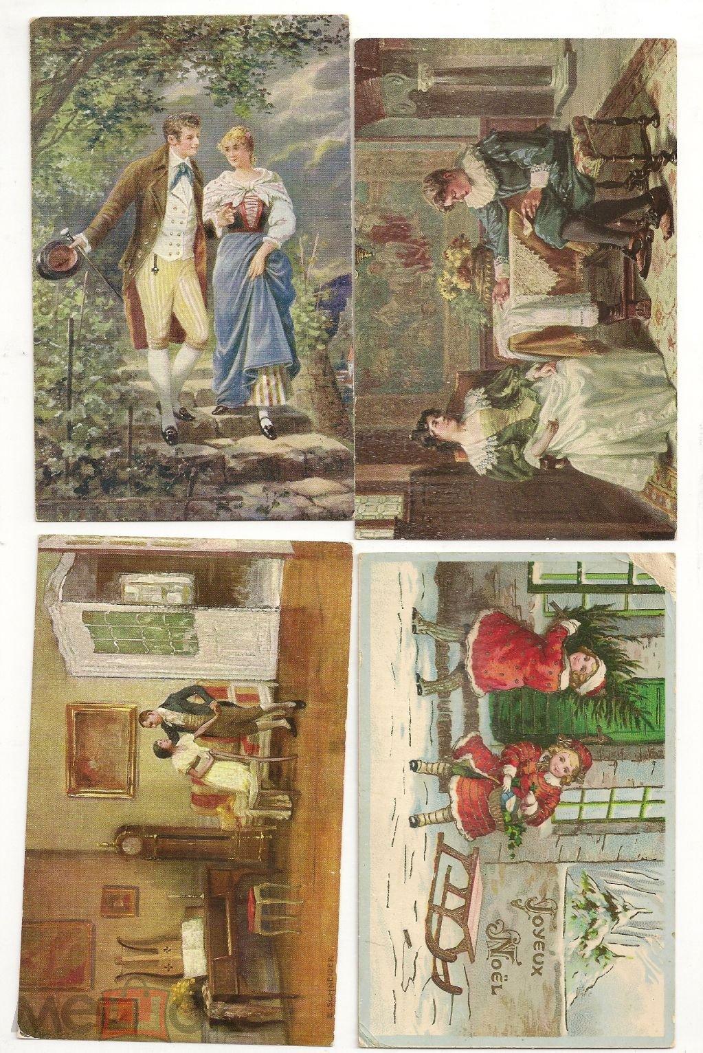 Картинки, стоимость открытки 1900 года