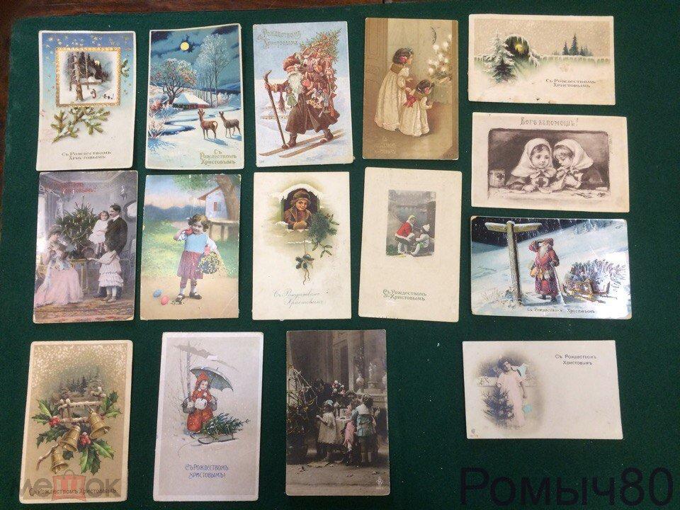 Оценка старых открыток в москве, мамы малыша