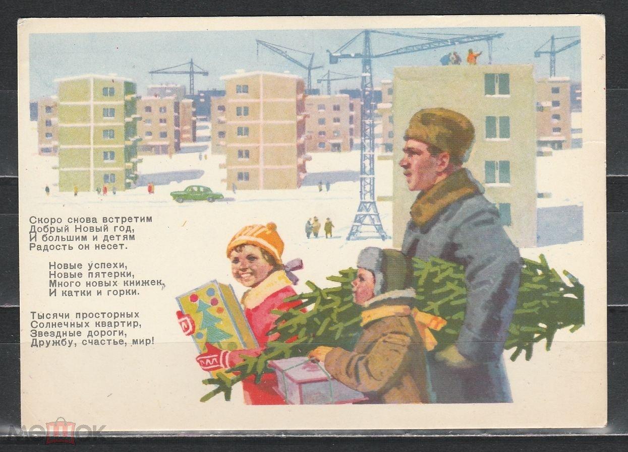 Анимация знаков, с новым годом строители открытка