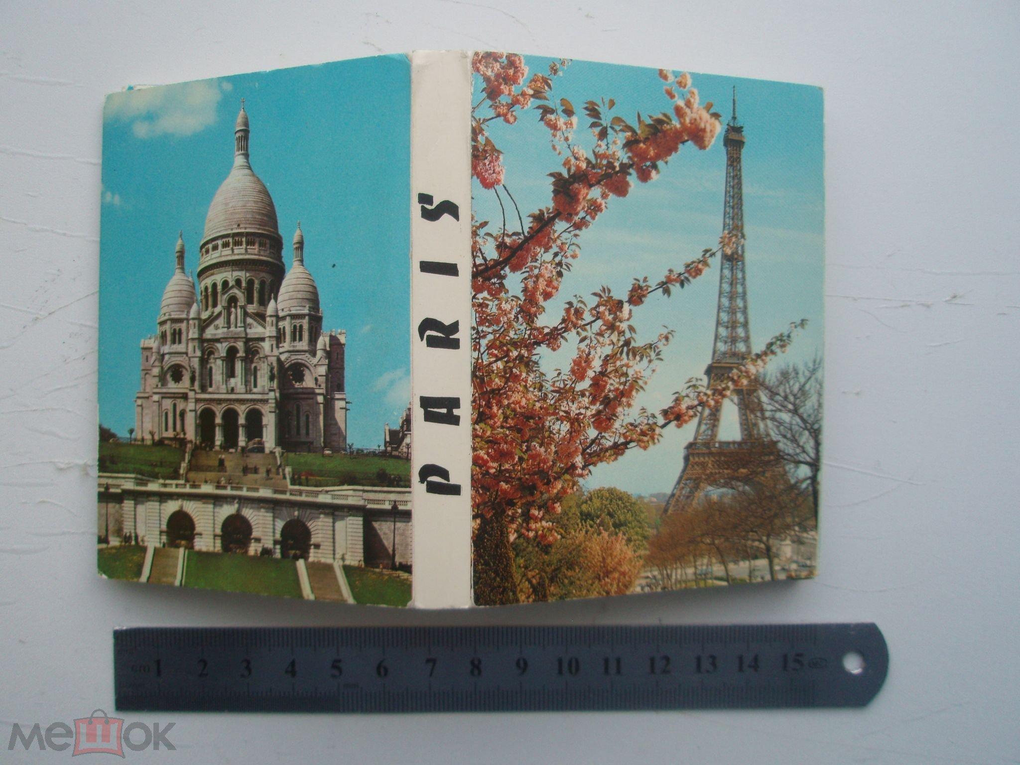 Поздравление летием, буклеты с открытками городов кто это