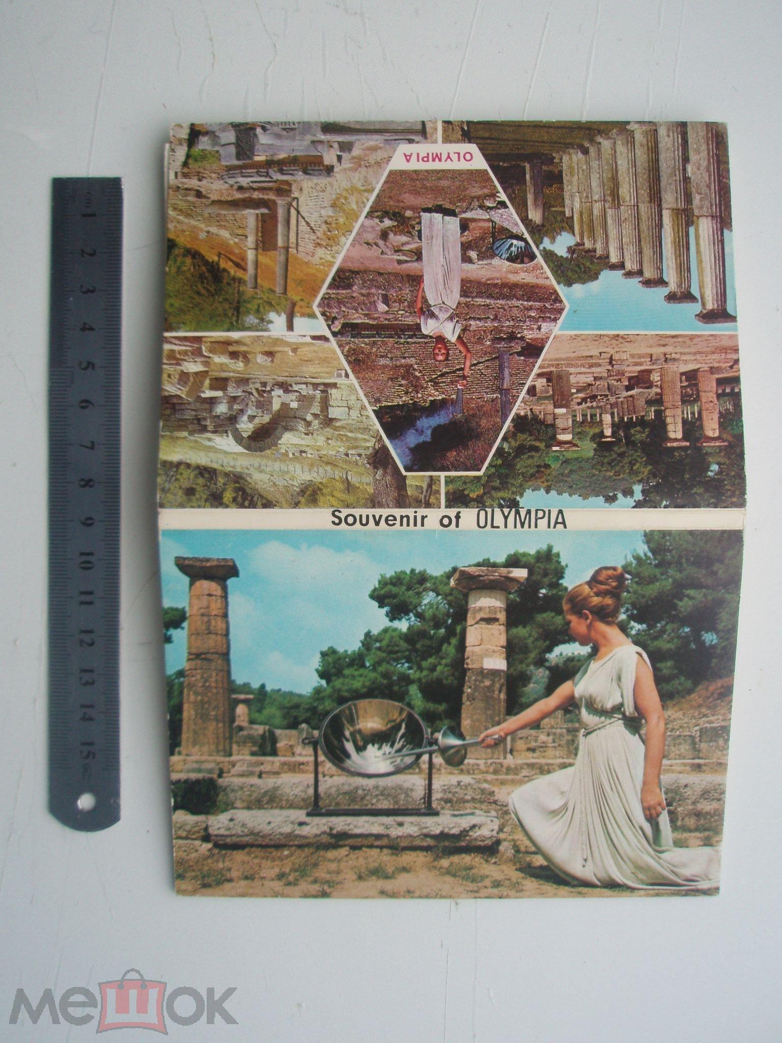 Буклеты с открытками городов кто это, гифка