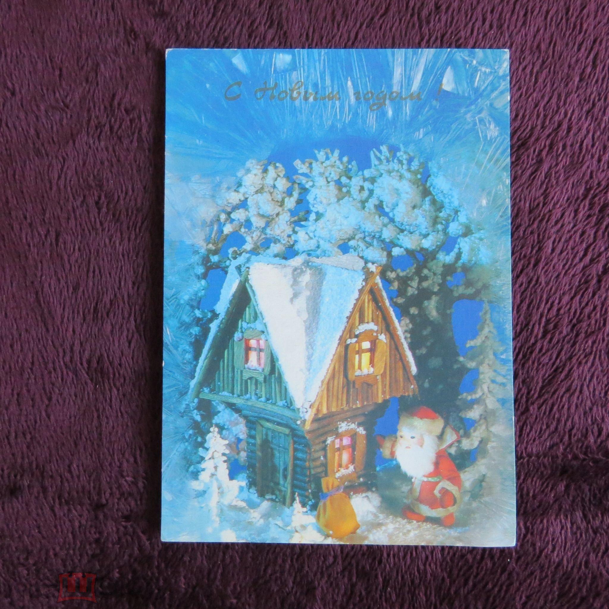 Новогодние открытки художника поклад