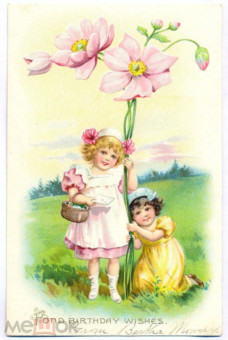 Красиво, старые открытки с днем рождения мамы
