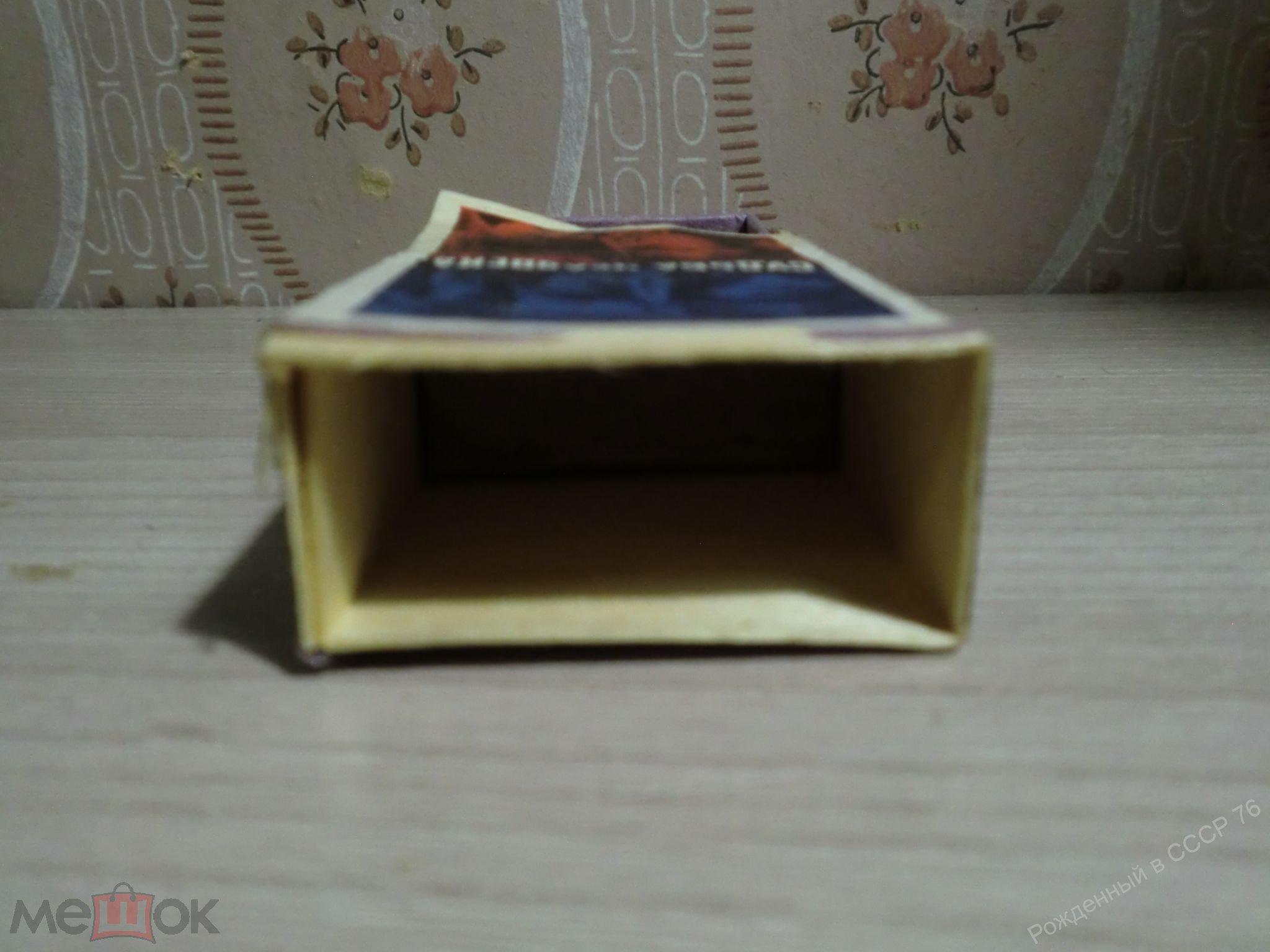 Фильм спичечный коробок
