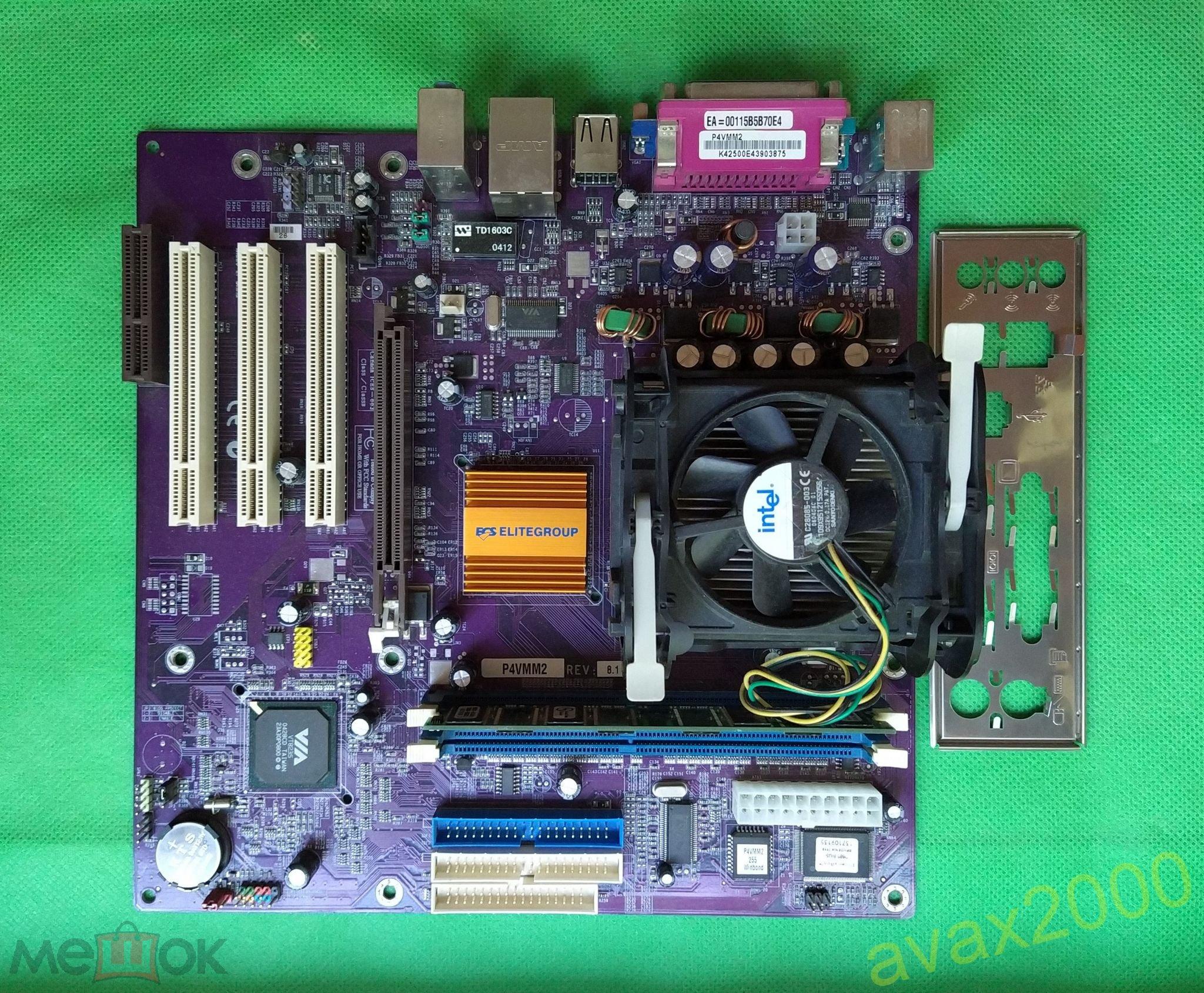 ECS P4VMM2 LAN DRIVERS FOR MAC