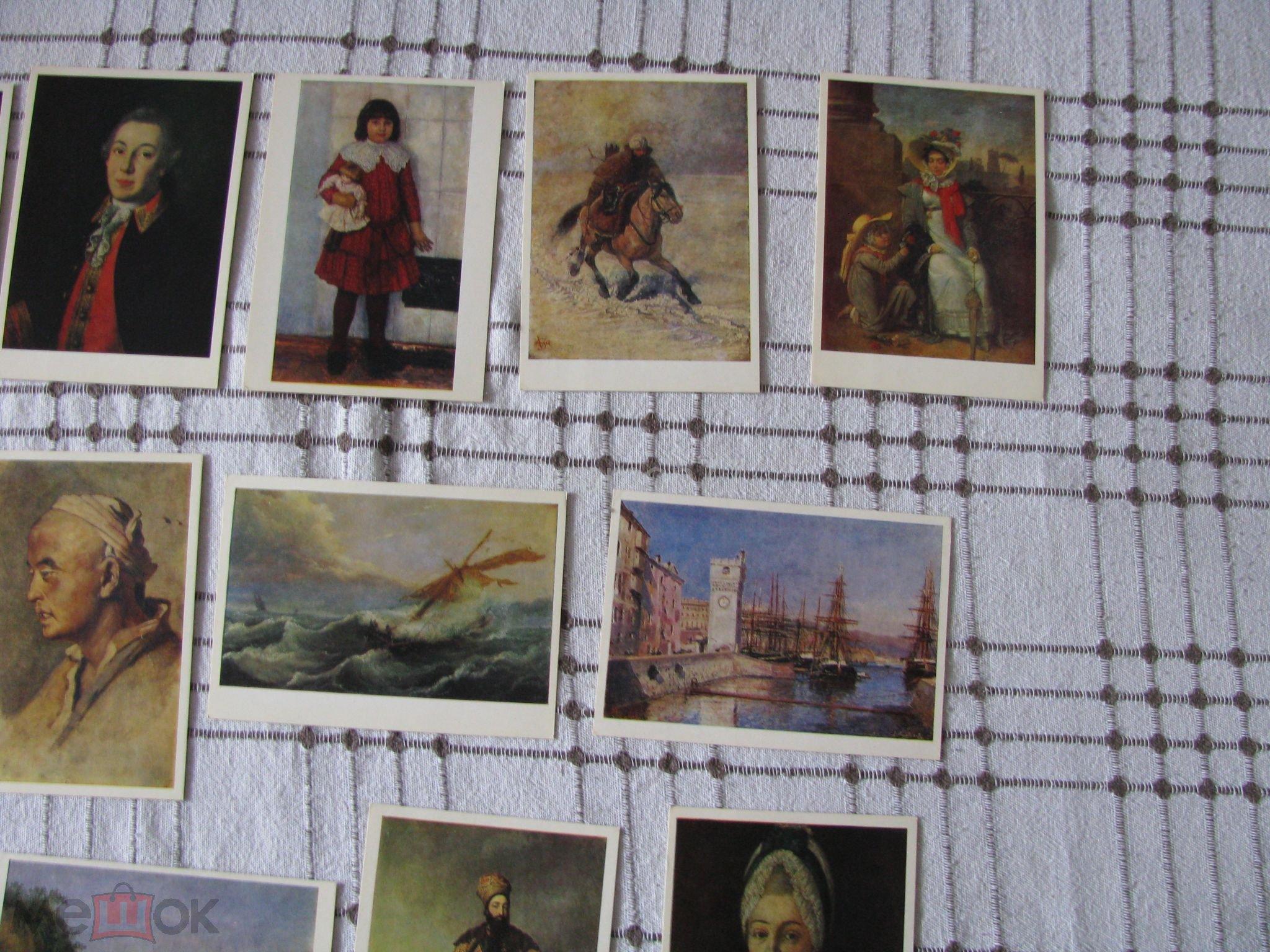 Открытка государственная третьяковская галерея