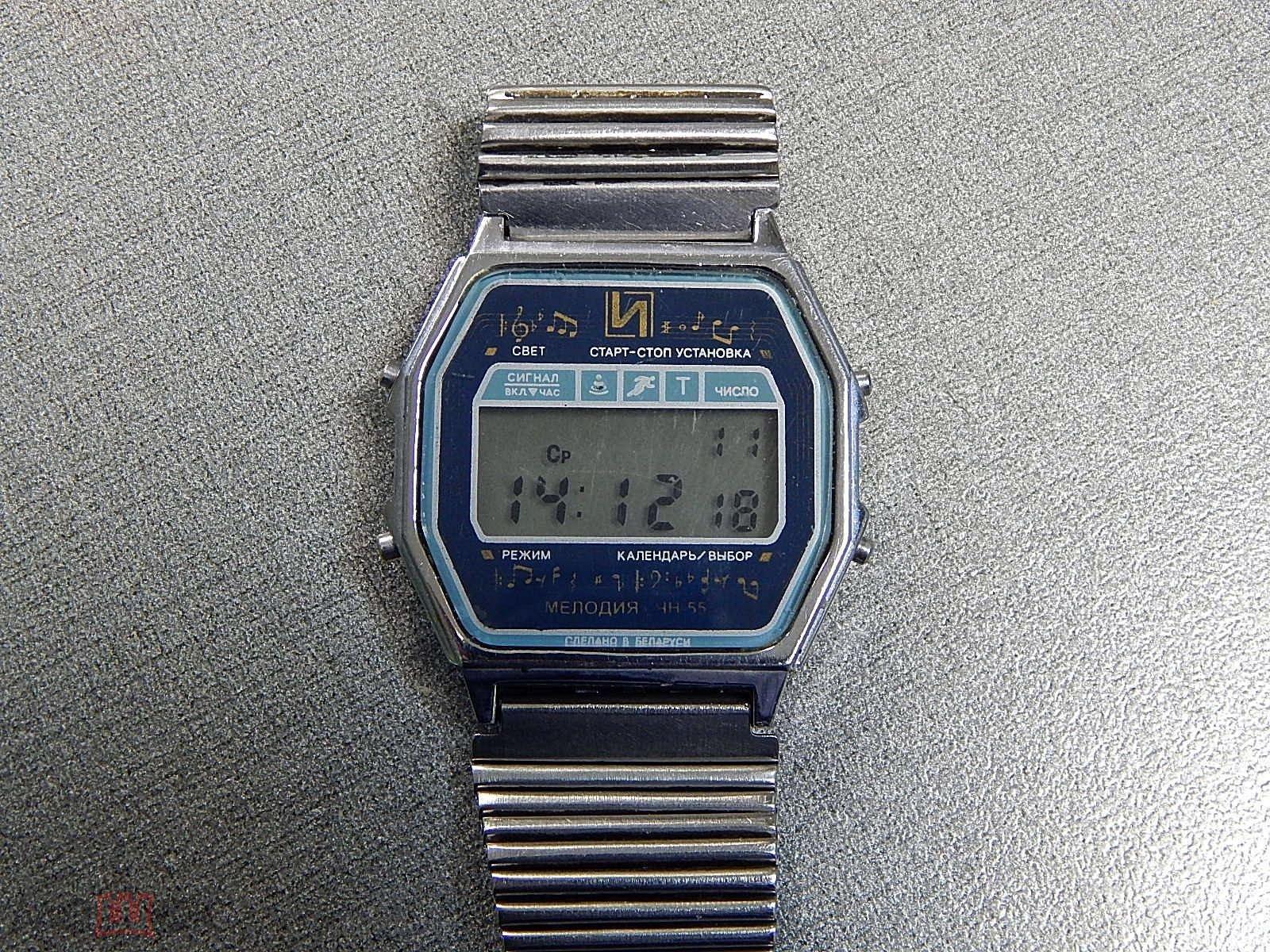 Наручные часы интеграл беларусь купить часы в барнауле магазин