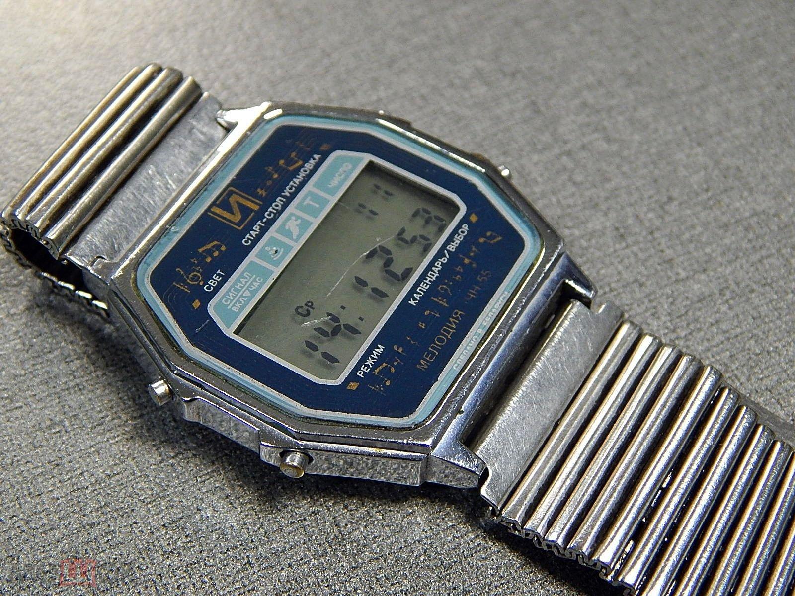 Наручные часы интеграл беларусь часы с апельсинами купить