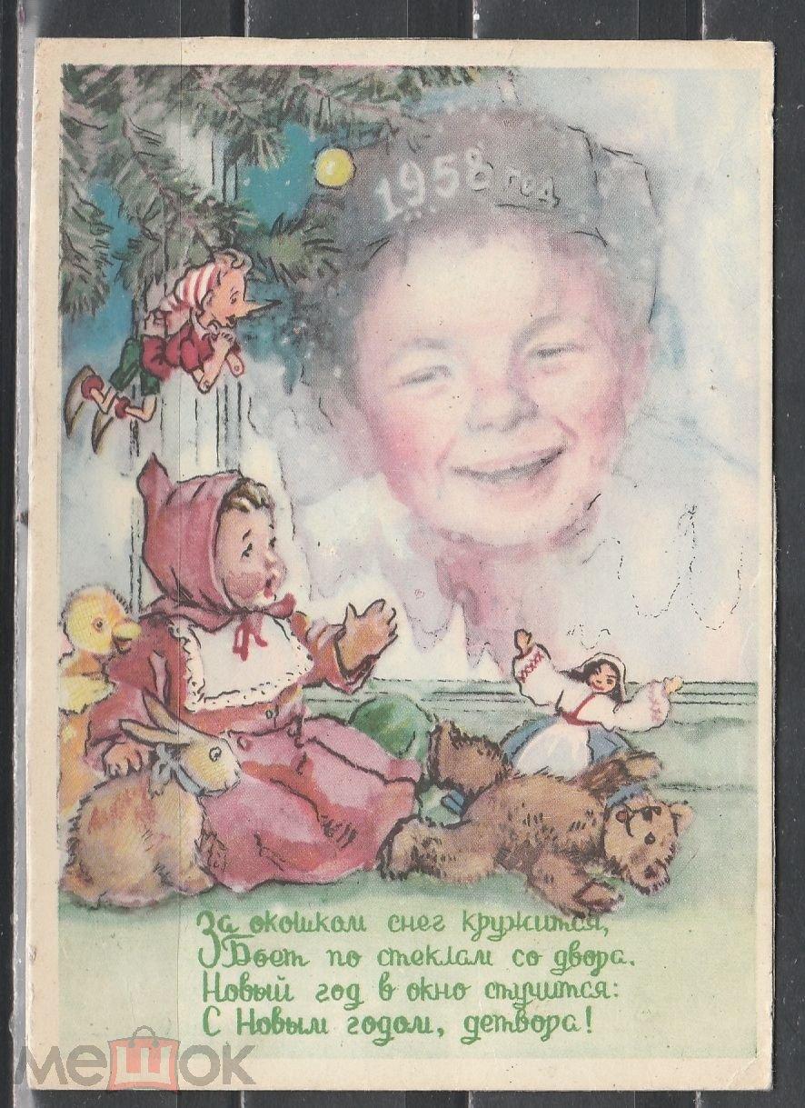 1957 открытки, нарисовать
