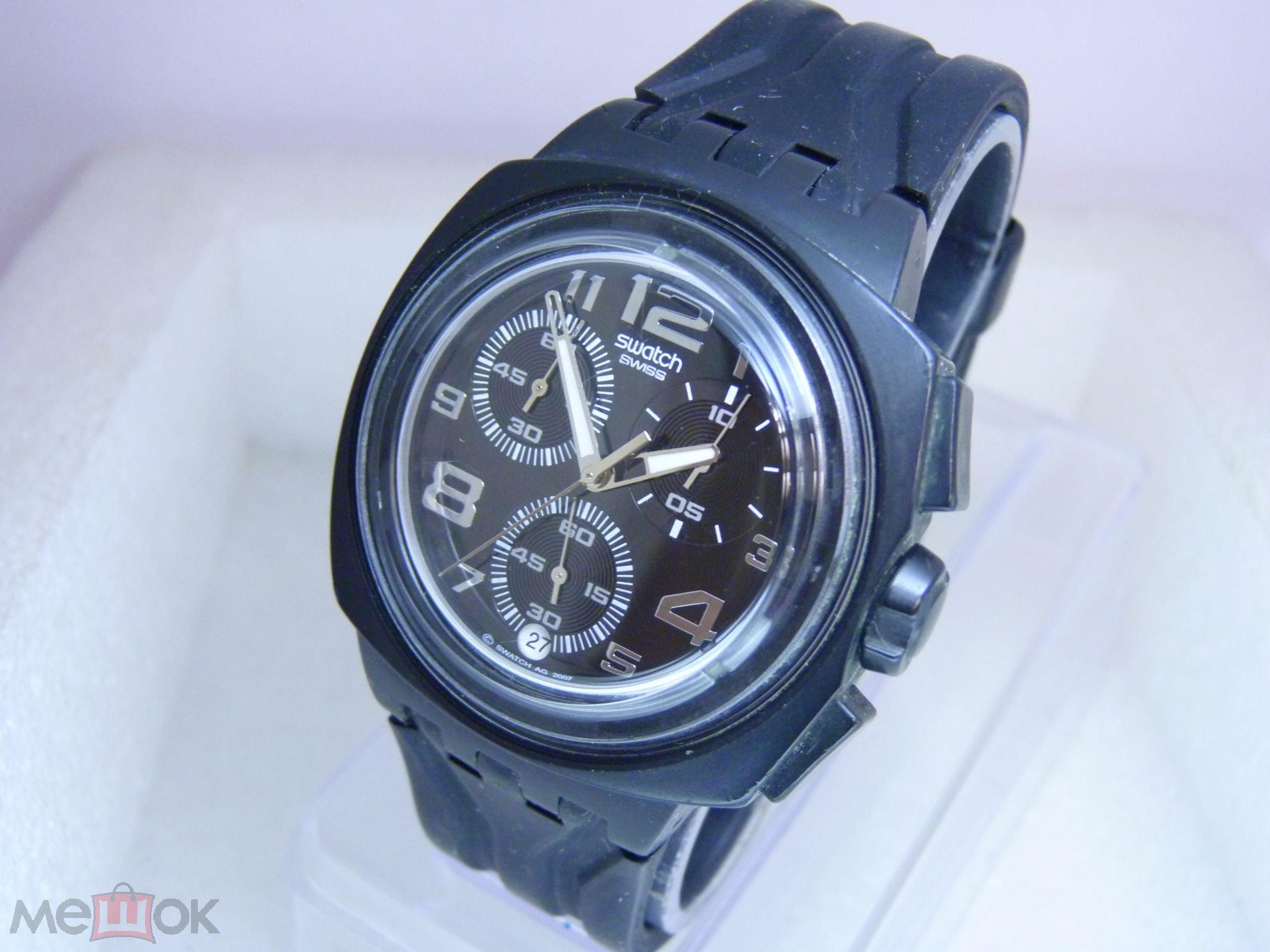 Пластиковые часы Swatch