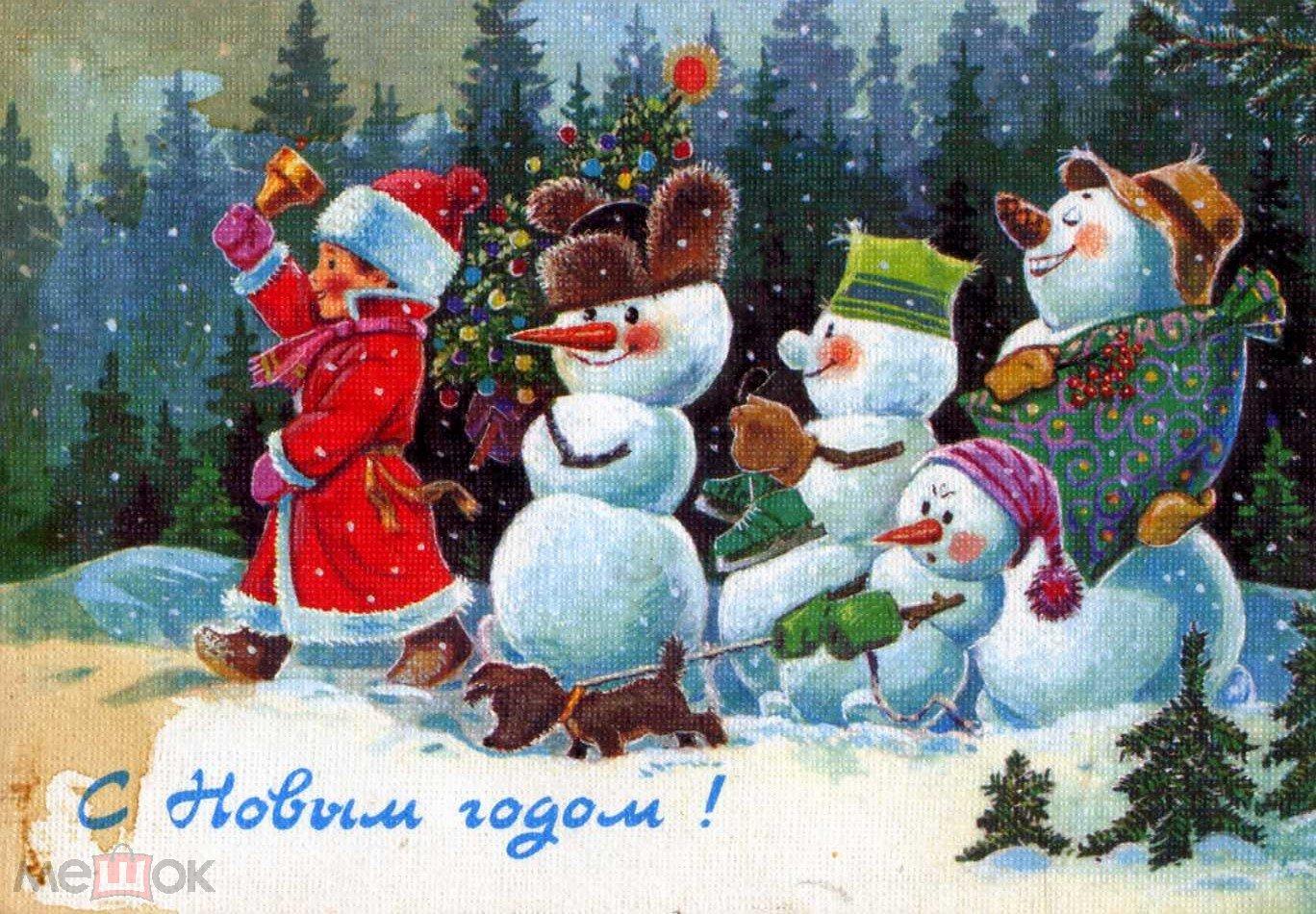 Старые открытки новым годом