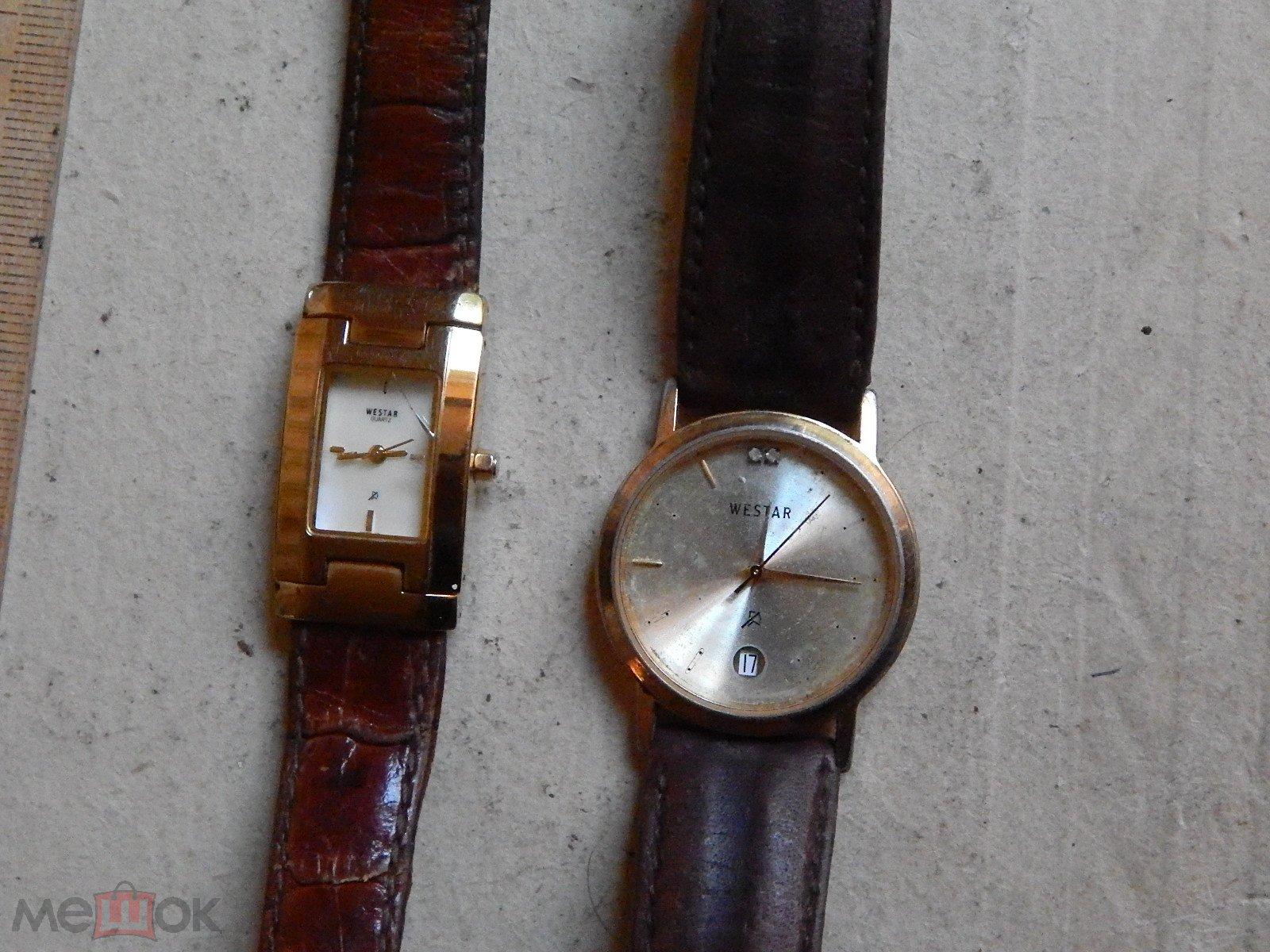 db39296c Фирменные стильные часы WESTAR, 1 лотом! Швейцария.