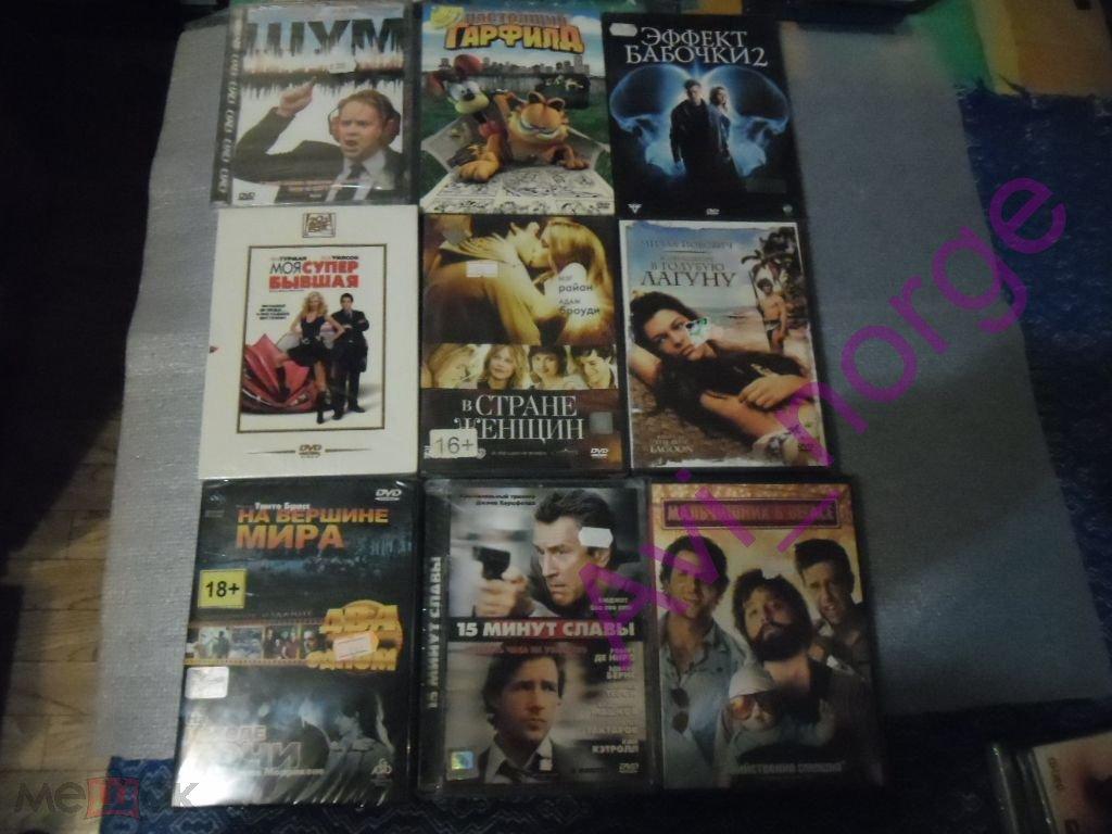 Лот 50 DVD новые sealed